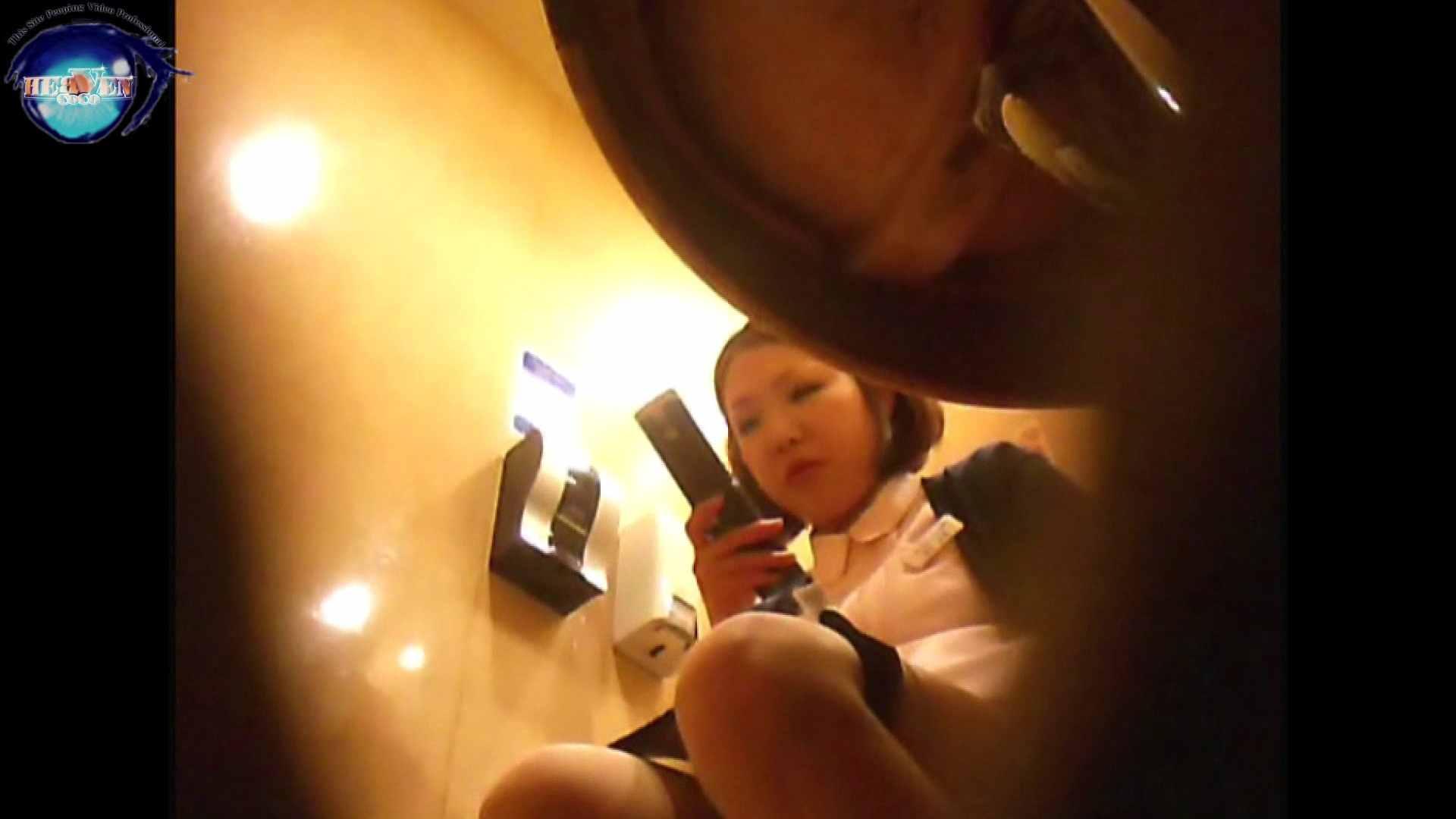 突撃!女子化粧室の真実vol.21 制服編  98PIX 24