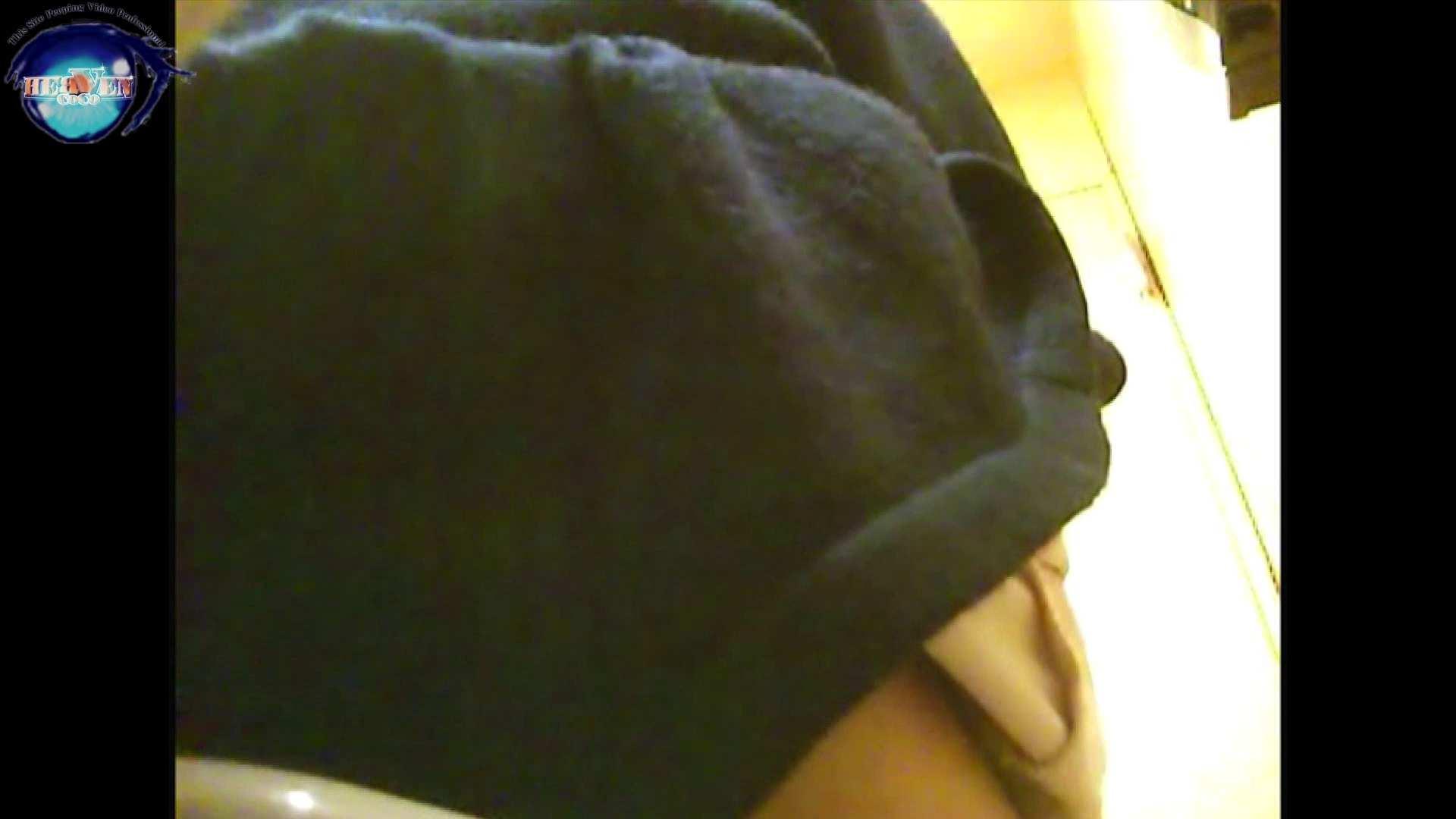 突撃!女子化粧室の真実vol.21 制服編   盗撮シリーズ  98PIX 37