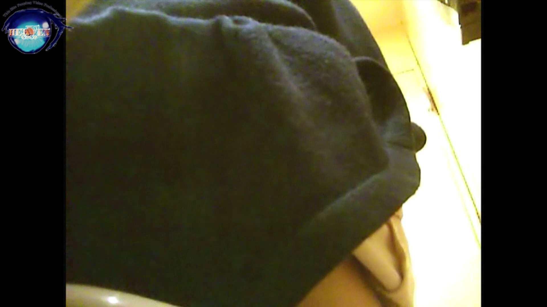 突撃!女子化粧室の真実vol.21 お姉さんのエロ動画 オマンコ動画キャプチャ 98PIX 38