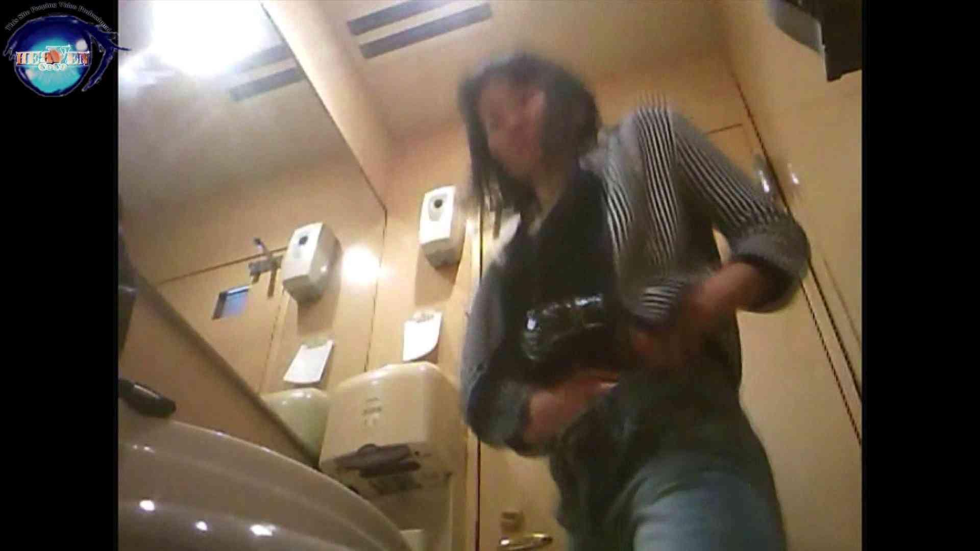 突撃!女子化粧室の真実vol.21 制服編   盗撮シリーズ  98PIX 85