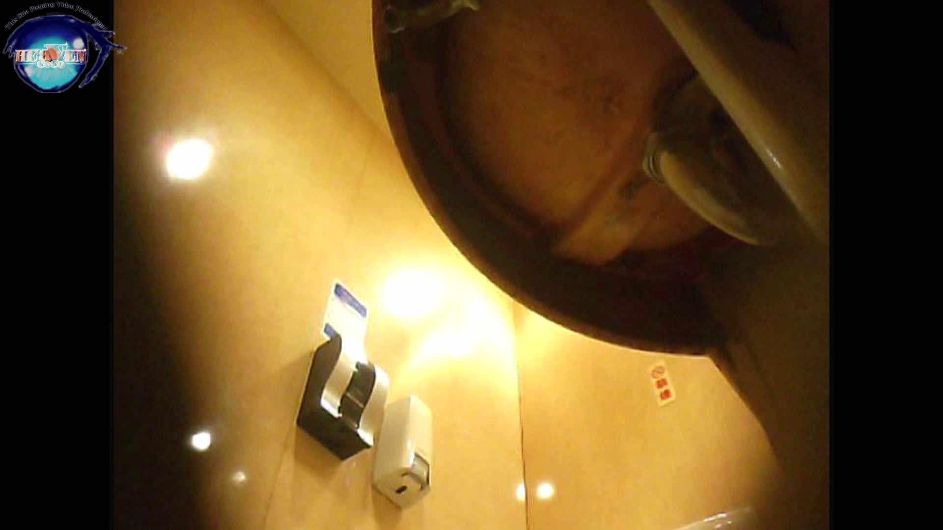 突撃!女子化粧室の真実vol.21 お姉さんのエロ動画 オマンコ動画キャプチャ 98PIX 95