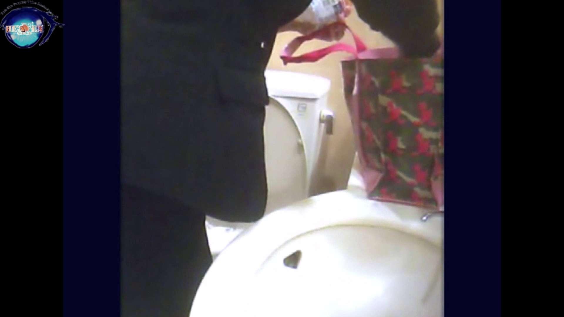 突撃!女子化粧室の真実vol.23 お姉さんのエロ動画 おまんこ動画流出 77PIX 6