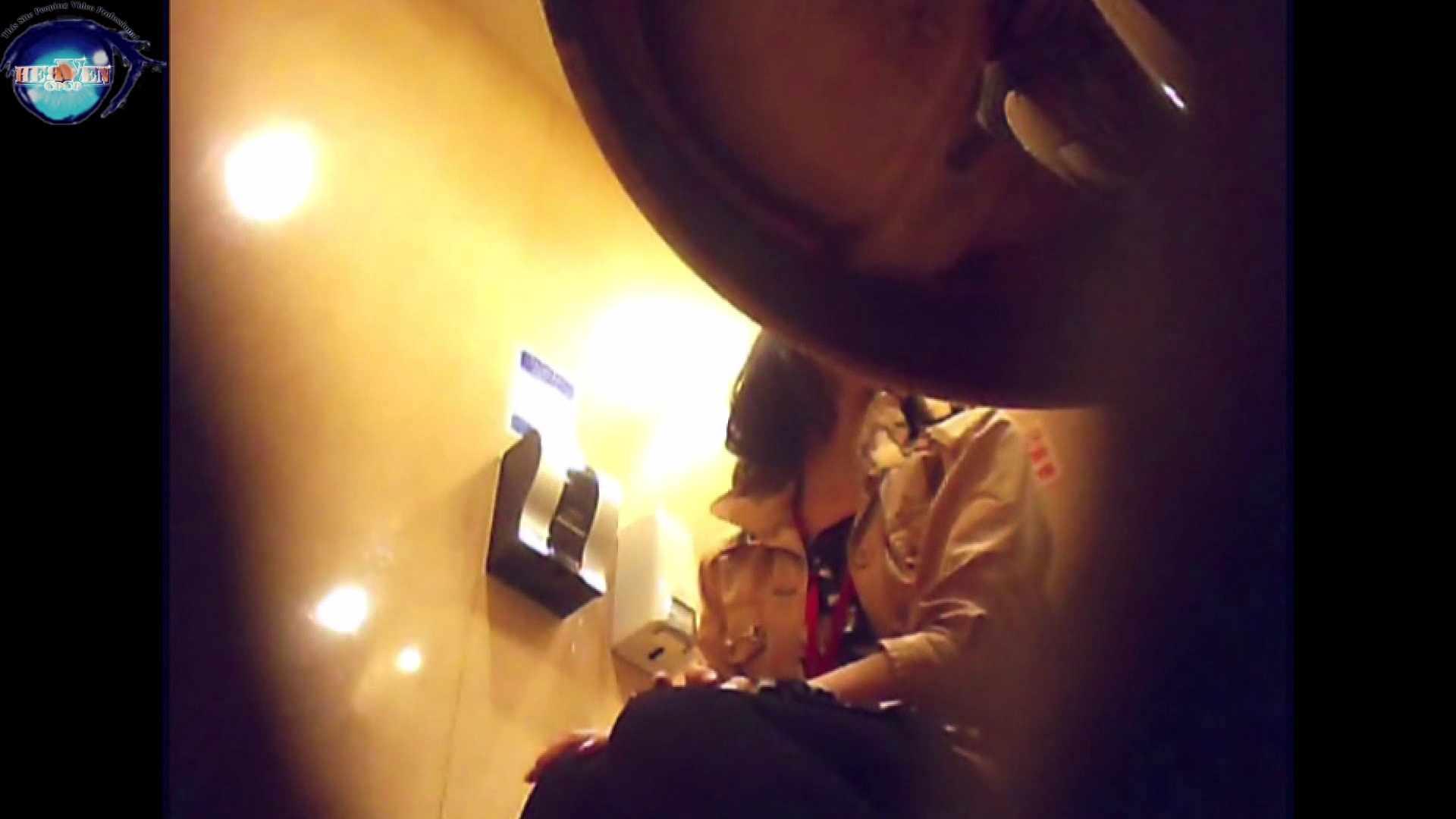 突撃!女子化粧室の真実vol.23 熟女のエロ動画 性交動画流出 77PIX 43