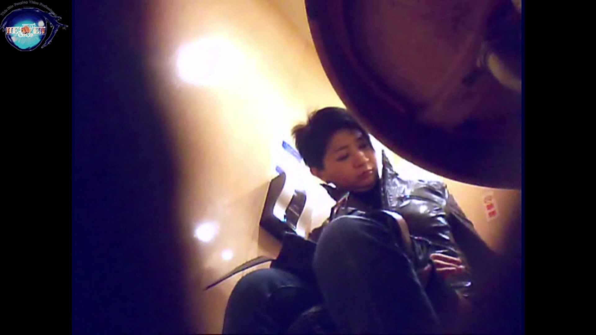 突撃!女子化粧室の真実vol.25前編 お姉さんのエロ動画 | 盗撮シリーズ  94PIX 3