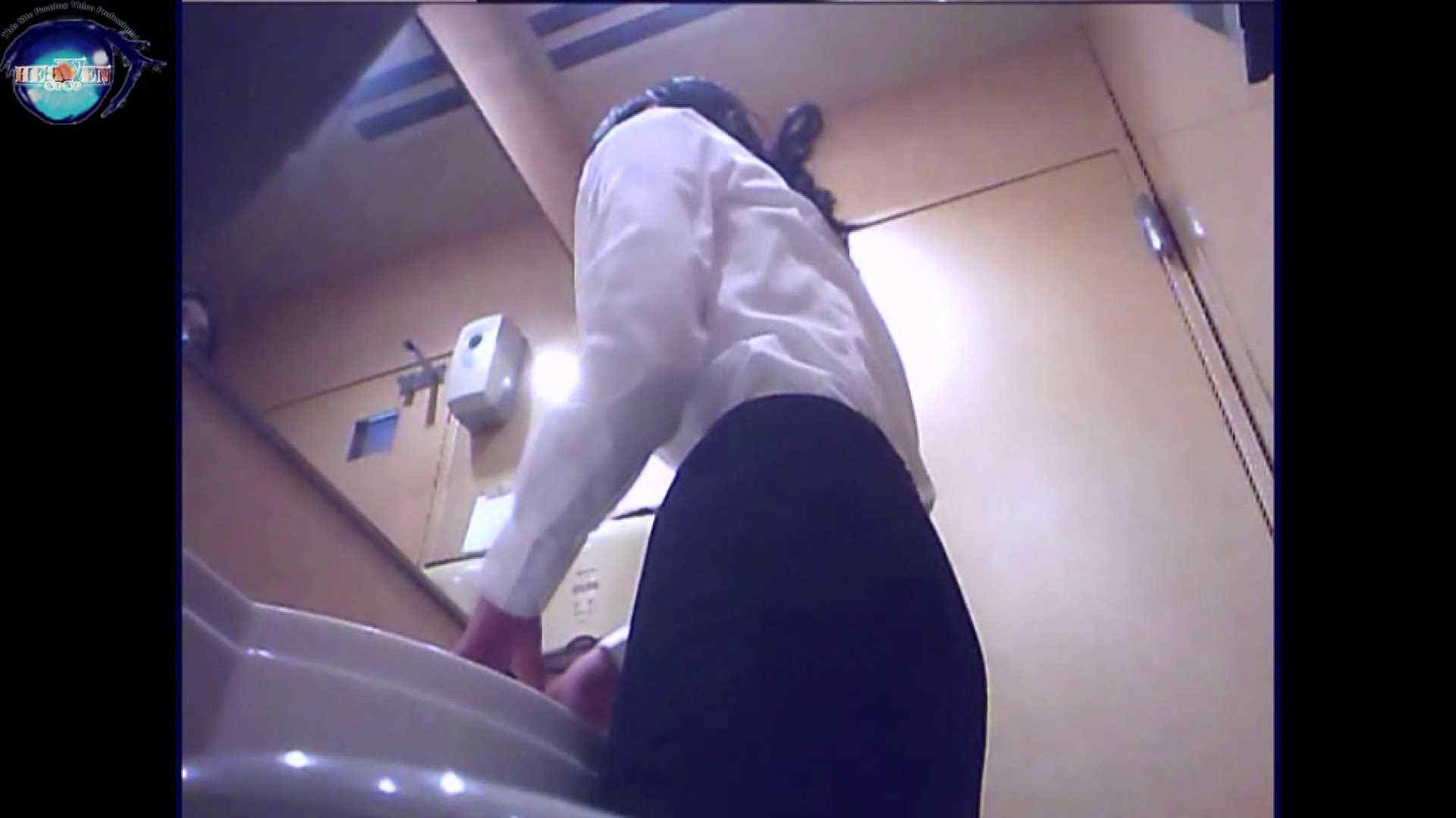 突撃!女子化粧室の真実vol.25前編 お姉さんのエロ動画  94PIX 20