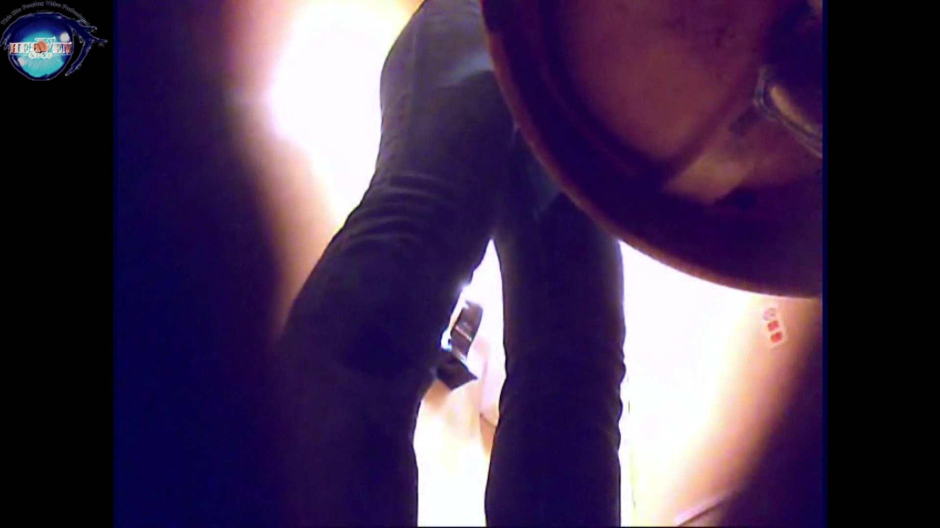 突撃!女子化粧室の真実vol.25前編 お姉さんのエロ動画 | 盗撮シリーズ  94PIX 37