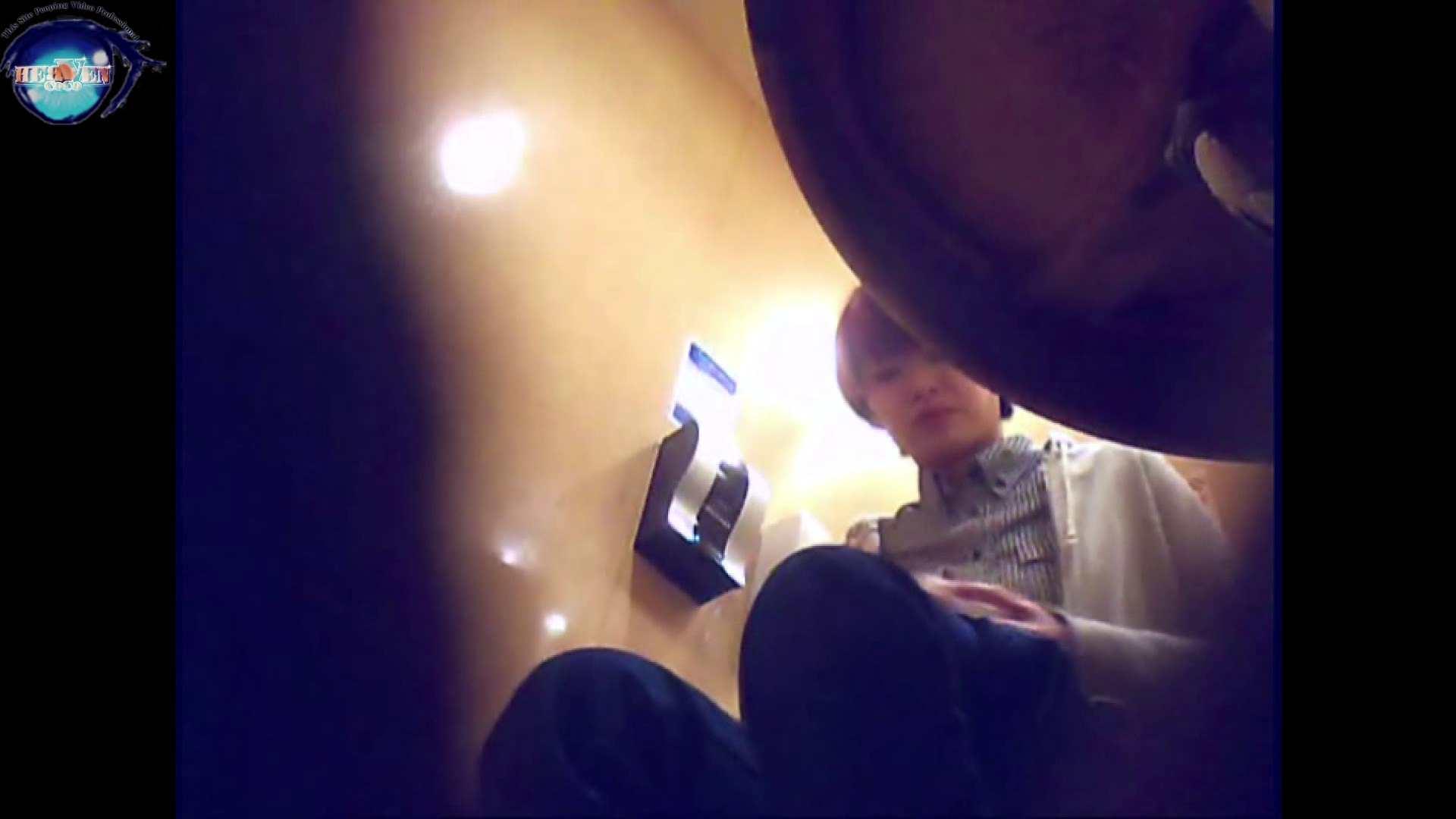突撃!女子化粧室の真実vol.25前編 お姉さんのエロ動画 | 盗撮シリーズ  94PIX 73