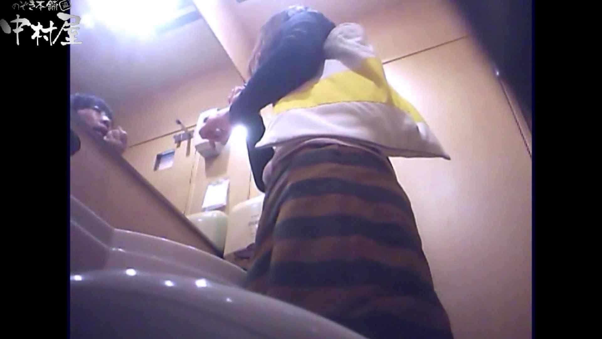 突撃!女子化粧室の真実vol.31前編 熟女のエロ動画 | お姉さんのエロ動画  95PIX 13