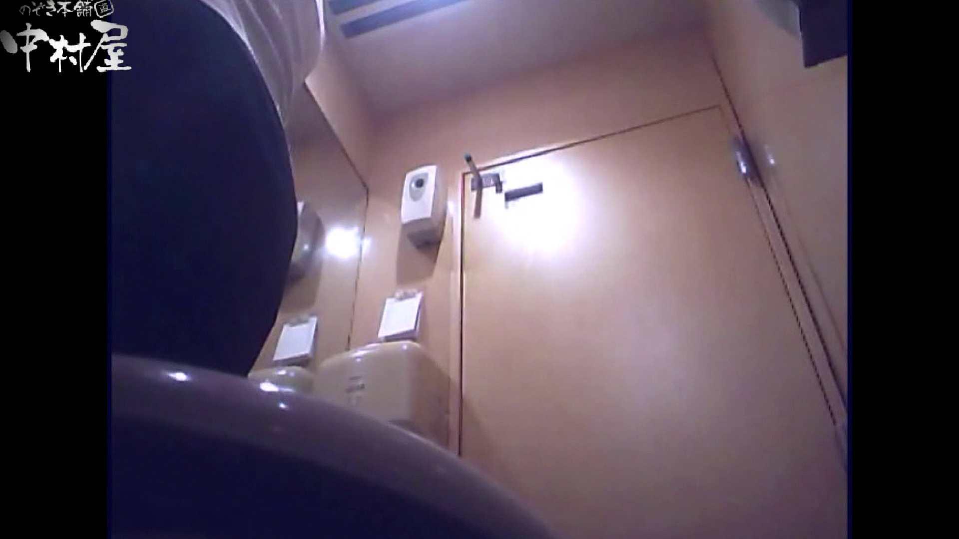 突撃!女子化粧室の真実vol.31前編 熟女のエロ動画 | お姉さんのエロ動画  95PIX 41