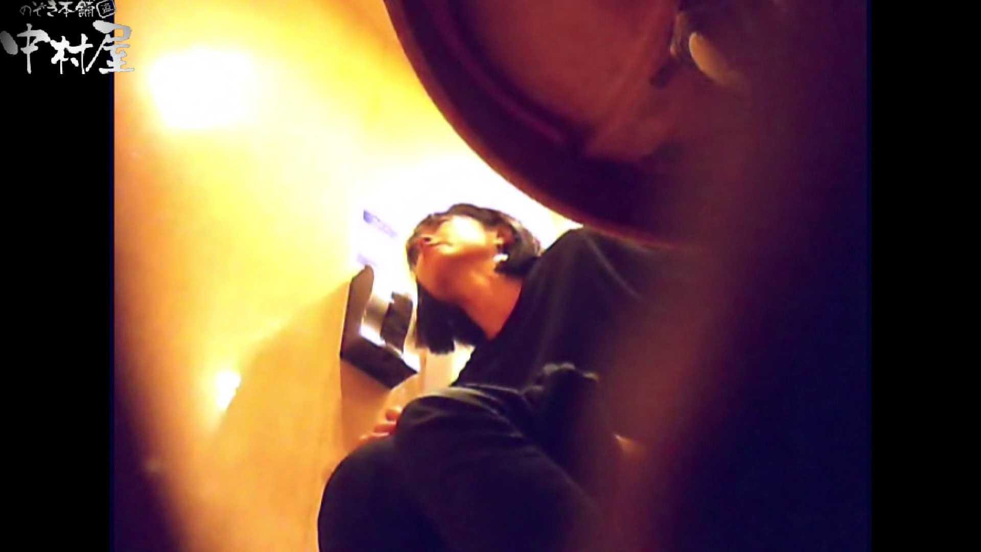 突撃!女子化粧室の真実vol.31後編 盗撮シリーズ   お姉さんのエロ動画  80PIX 5