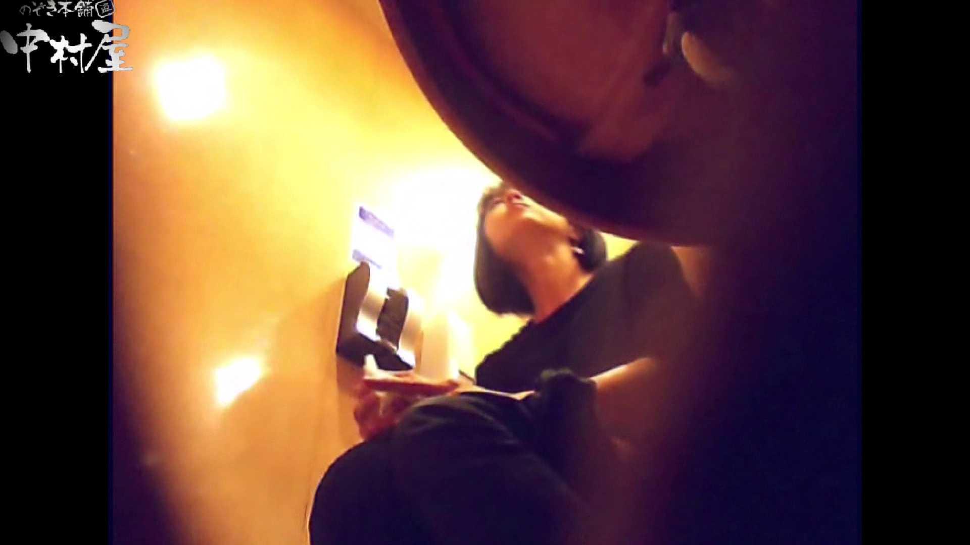 突撃!女子化粧室の真実vol.31後編 熟女のエロ動画 おまんこ動画流出 80PIX 27