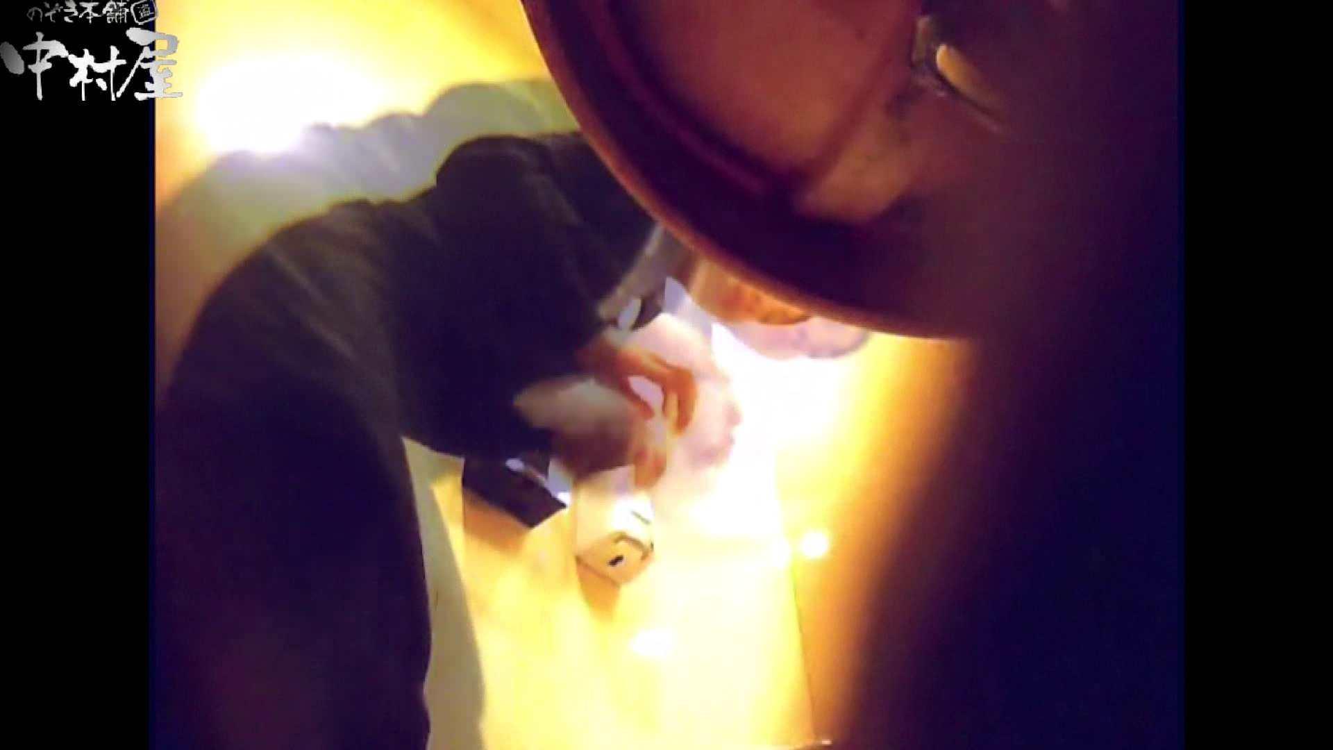 突撃!女子化粧室の真実vol.31後編 熟女のエロ動画 おまんこ動画流出 80PIX 75