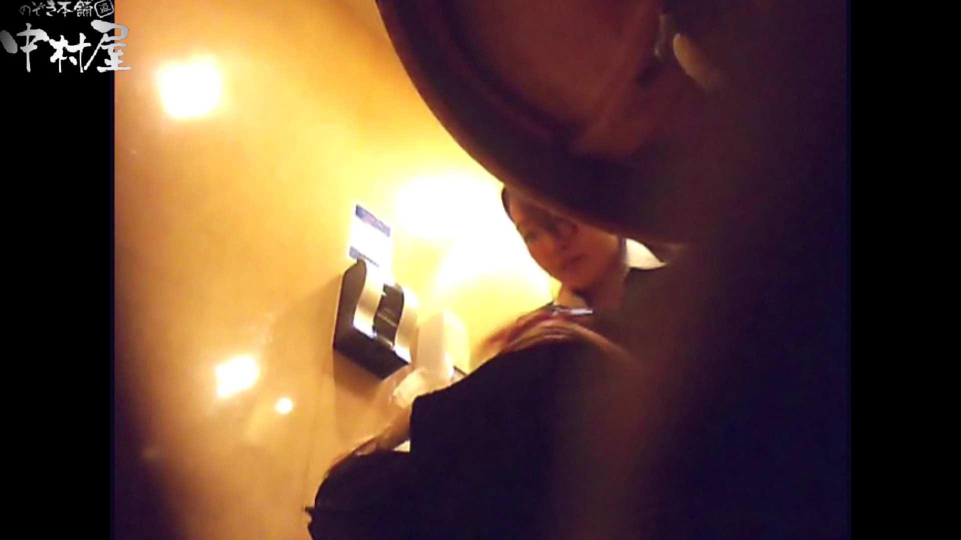 突撃!女子化粧室の真実vol.32前編 ぽっちゃり女子 性交動画流出 95PIX 27