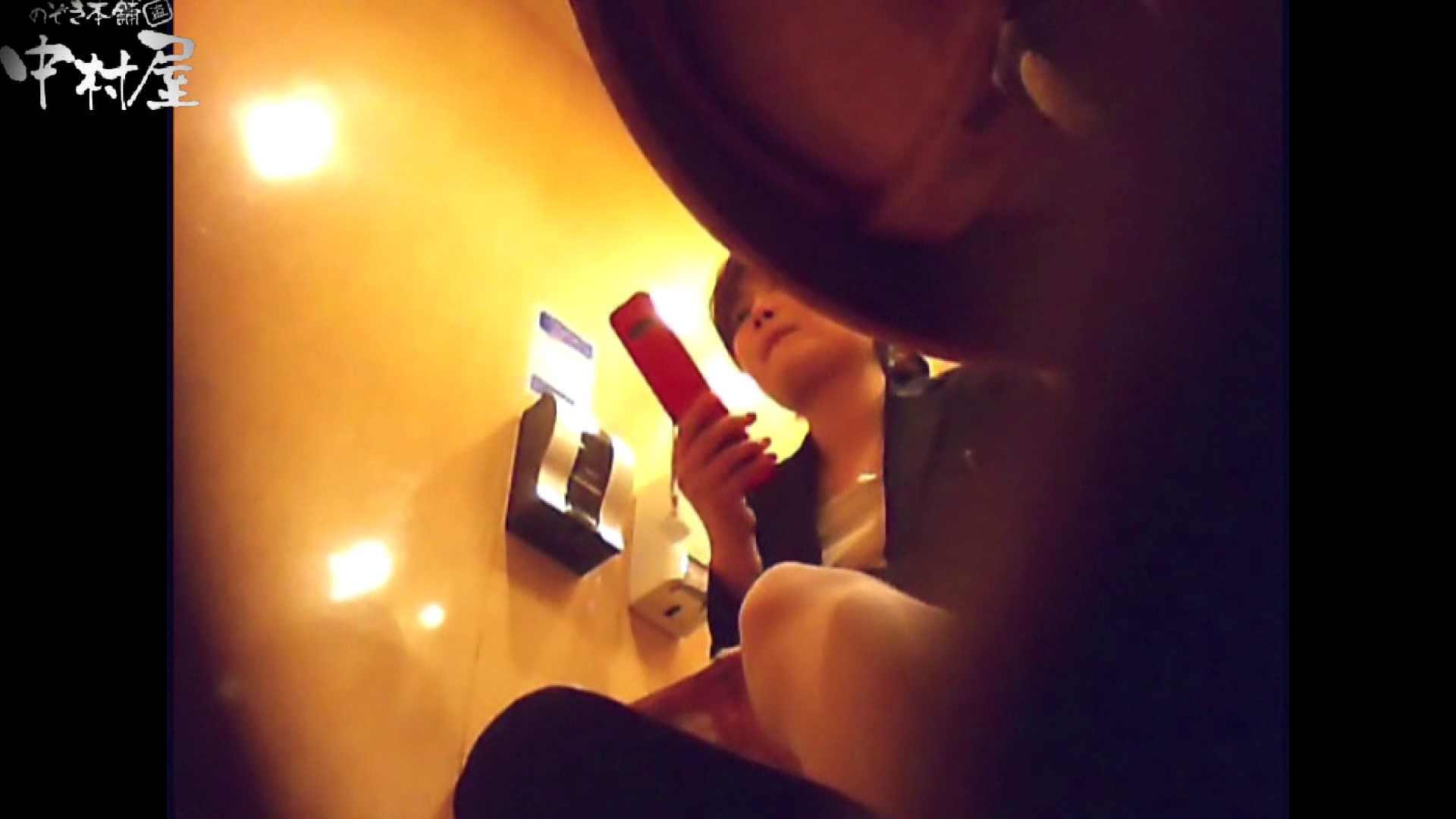 突撃!女子化粧室の真実vol.32前編 お尻   巨乳編  95PIX 69