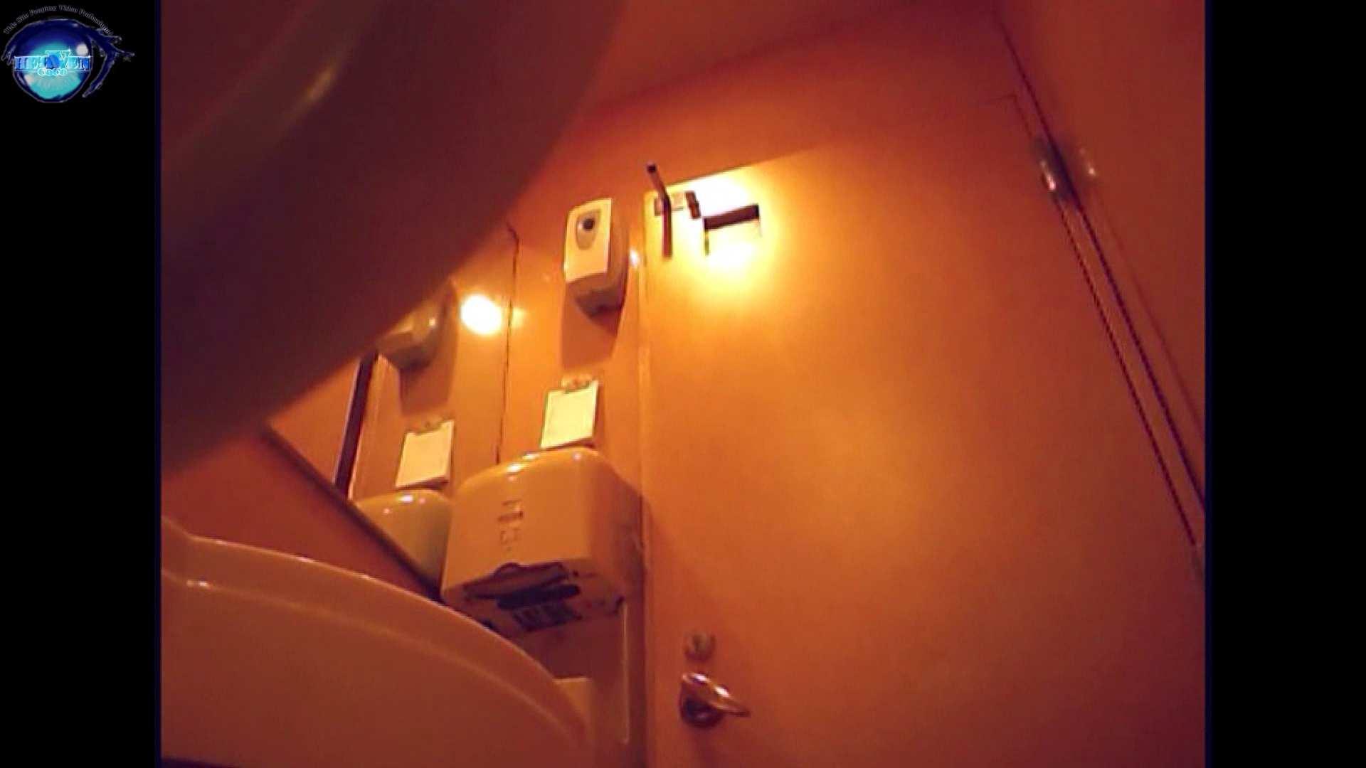 突撃!女子化粧室の真実vol.35前編 お姉さんのエロ動画 オマンコ動画キャプチャ 105PIX 14