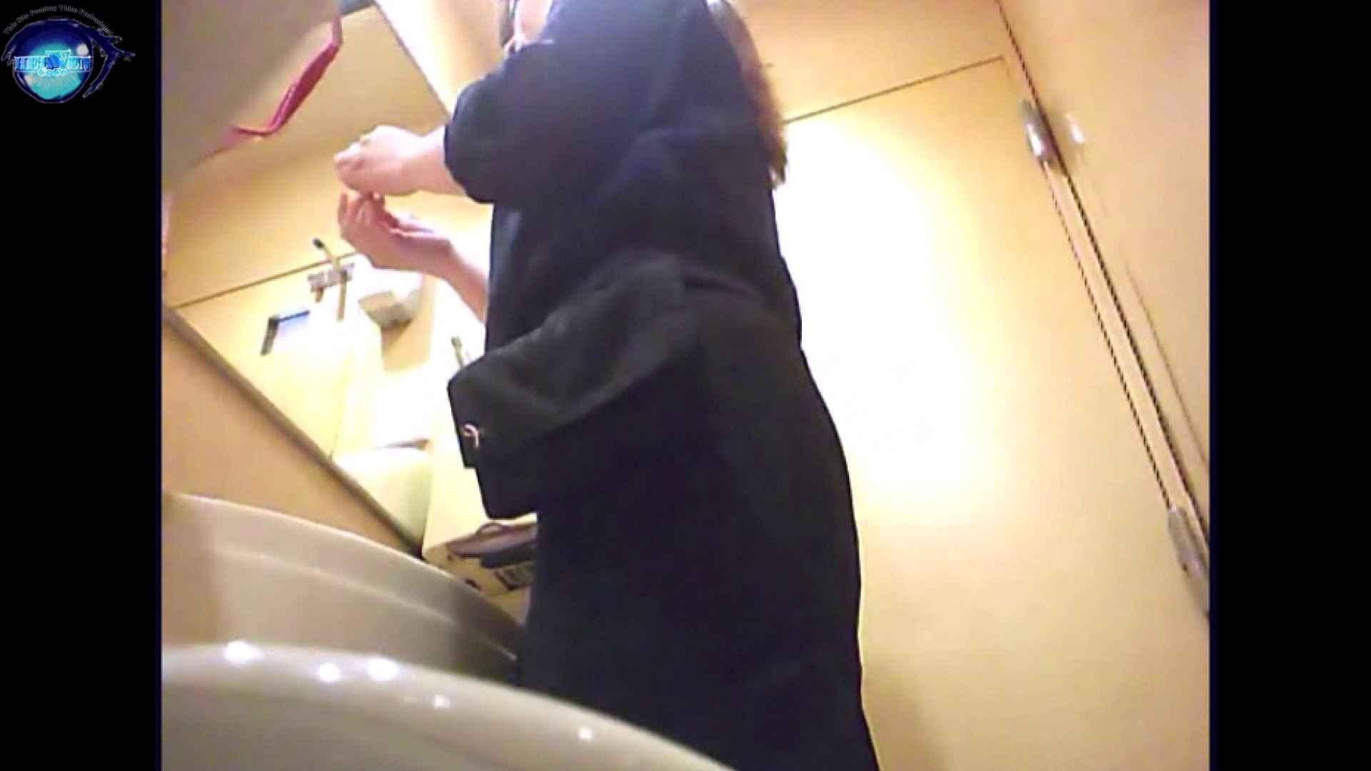 突撃!女子化粧室の真実vol.35前編 お姉さんのエロ動画 オマンコ動画キャプチャ 105PIX 74