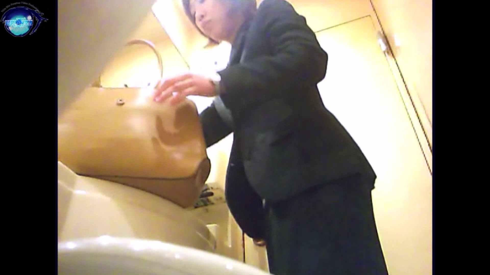突撃!女子化粧室の真実vol.35 後編 お尻 | 盗撮シリーズ  103PIX 40