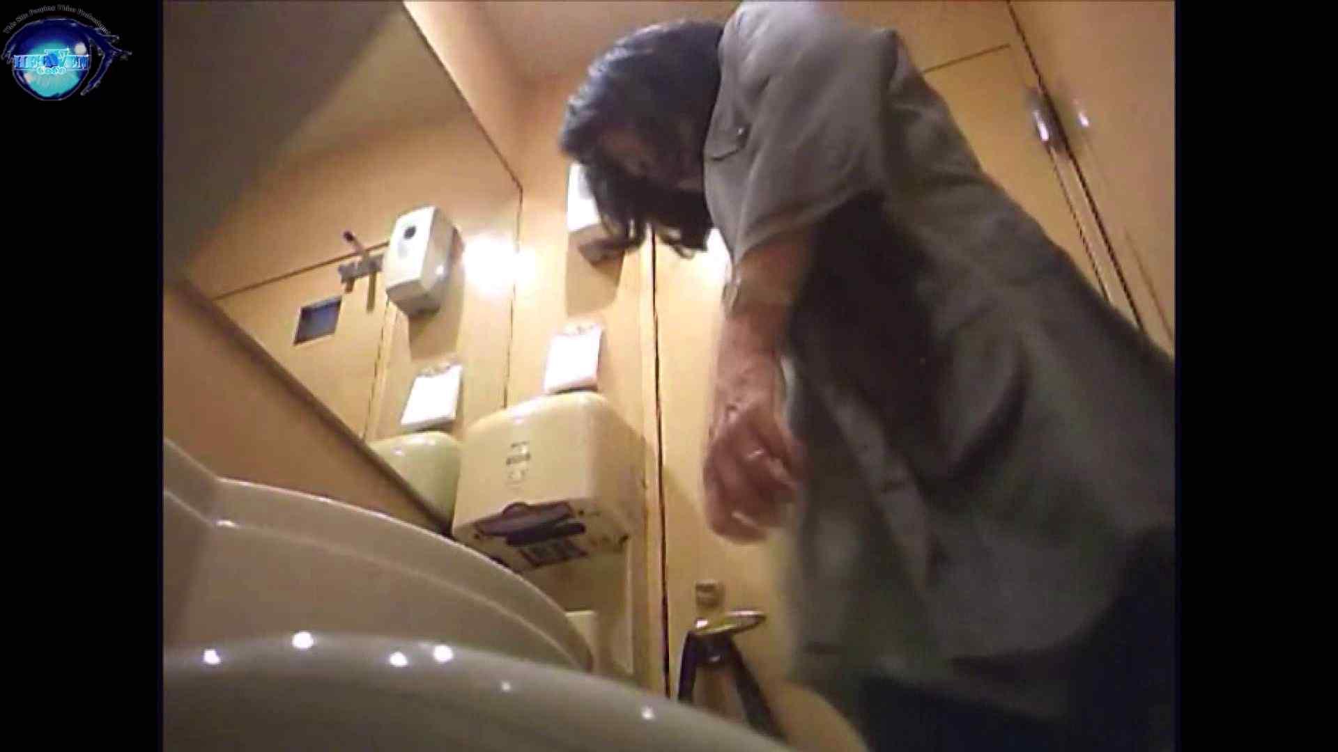 突撃!女子化粧室の真実vol.37前編 盗撮シリーズ オメコ動画キャプチャ 88PIX 14