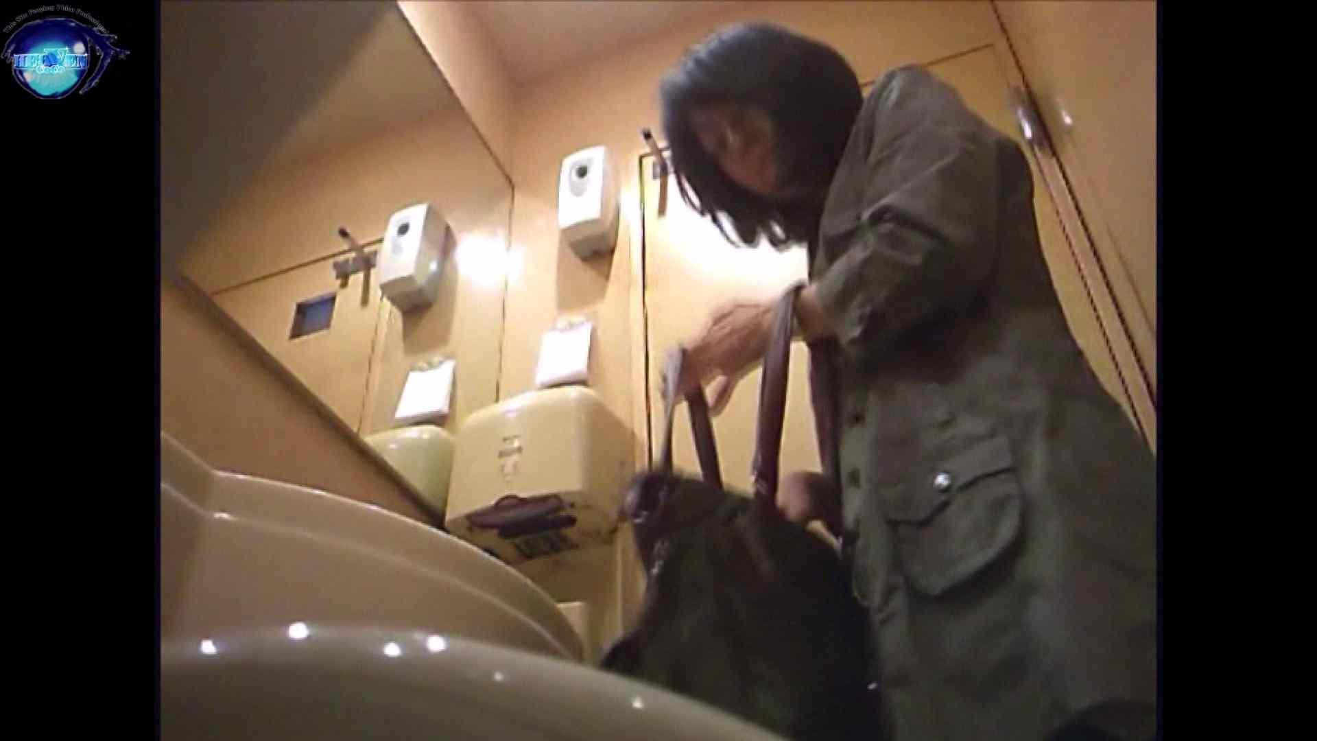 突撃!女子化粧室の真実vol.37前編 お尻  88PIX 16