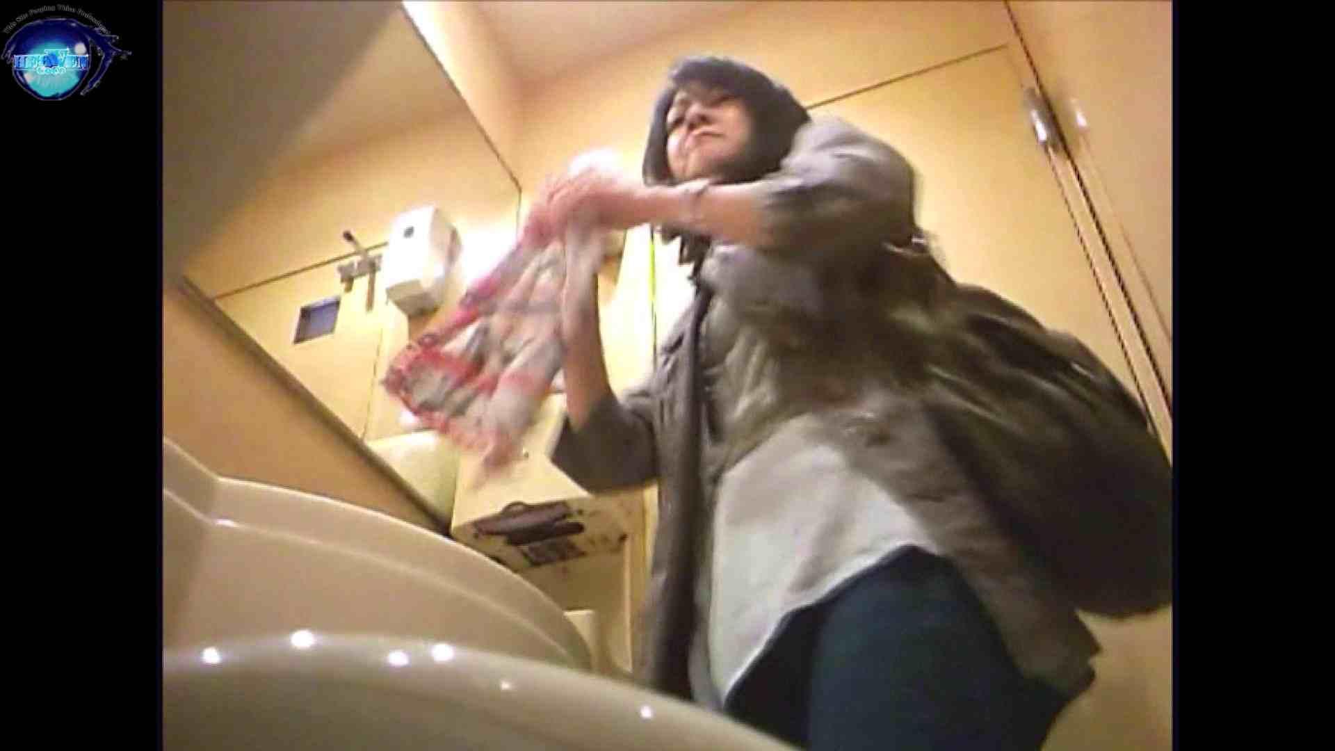 突撃!女子化粧室の真実vol.37前編 盗撮シリーズ オメコ動画キャプチャ 88PIX 18