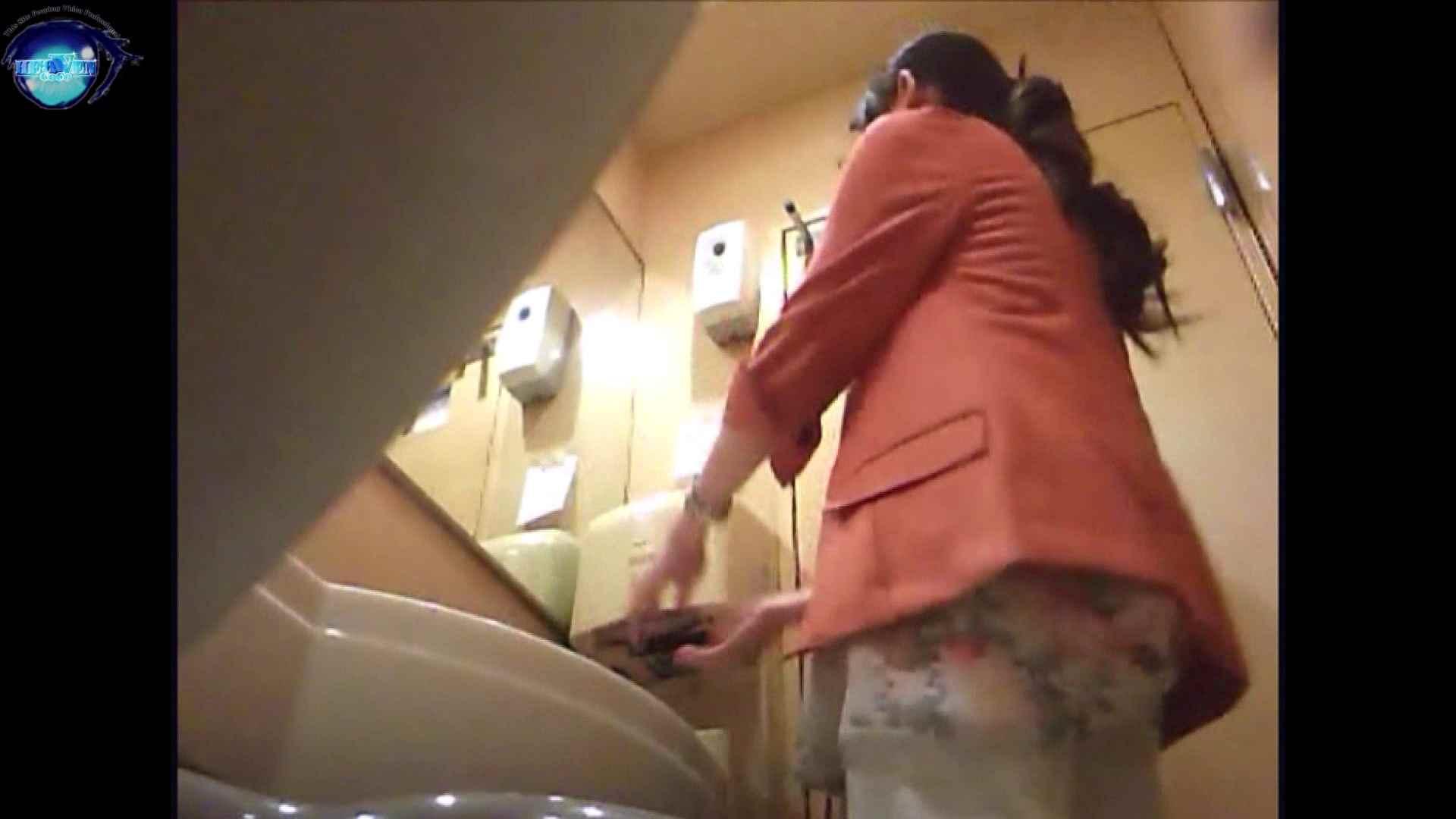 突撃!女子化粧室の真実vol.37前編 お姉さんのエロ動画 SEX無修正画像 88PIX 47