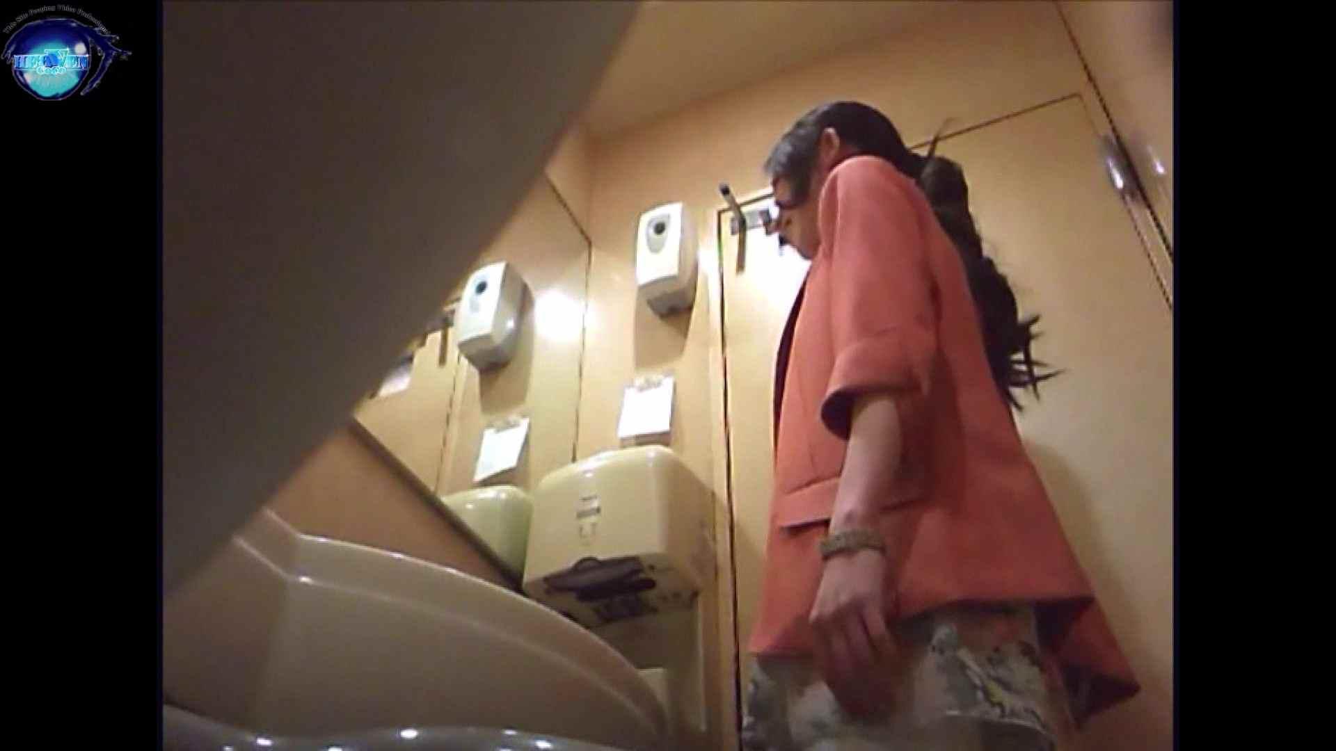 突撃!女子化粧室の真実vol.37前編 盗撮シリーズ オメコ動画キャプチャ 88PIX 50
