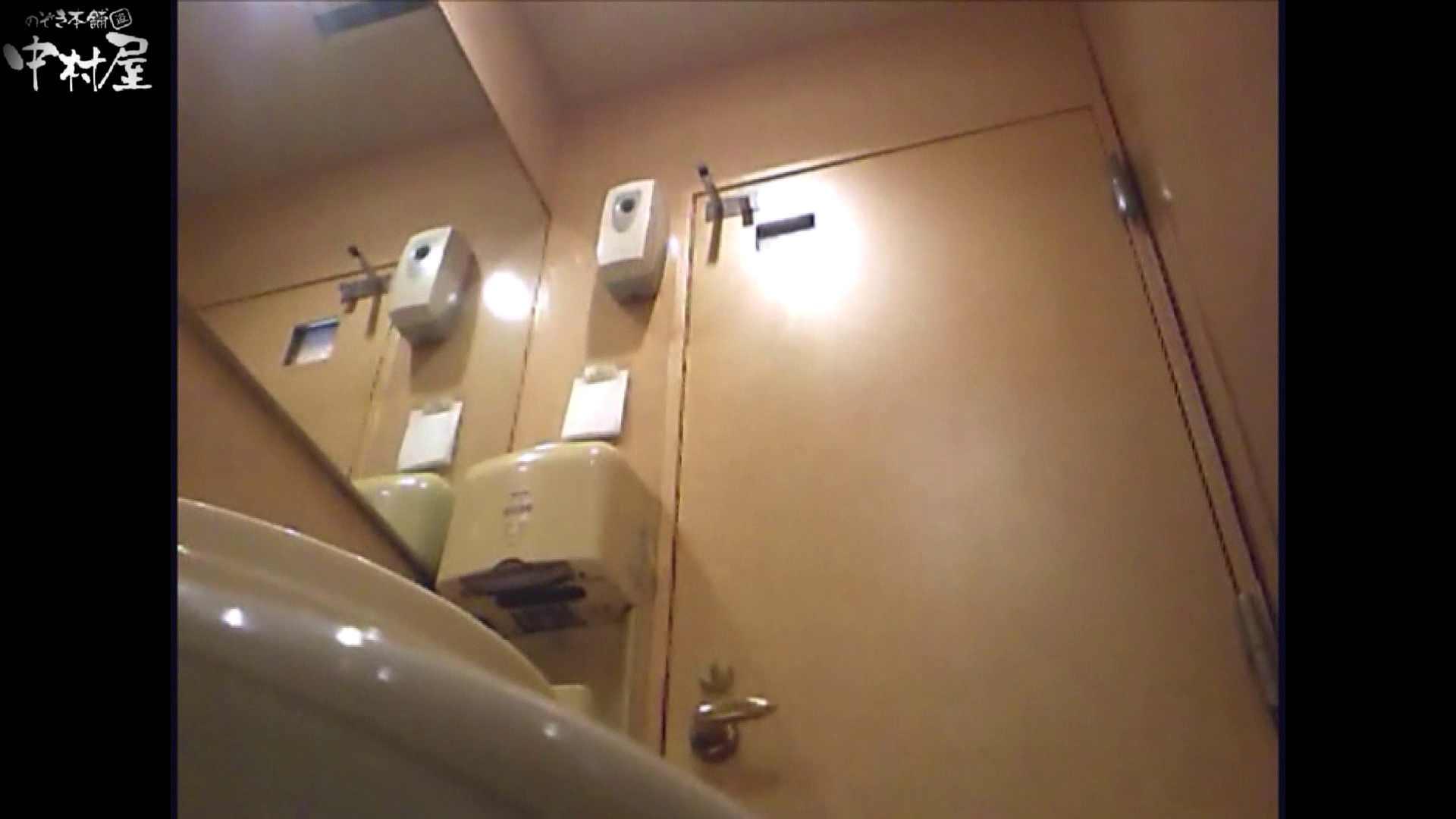 突撃!女子化粧室の真実vol.38 熟女のエロ動画 オメコ無修正動画無料 113PIX 43