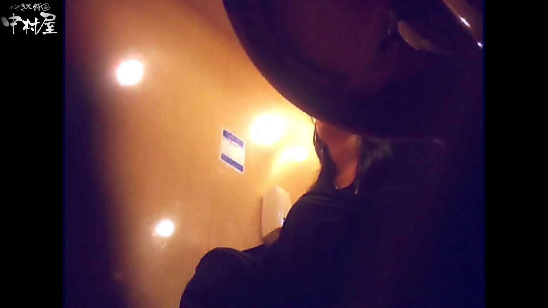 突撃!女子化粧室の真実vol.39前編 盗撮シリーズ | お姉さんのエロ動画  89PIX 22