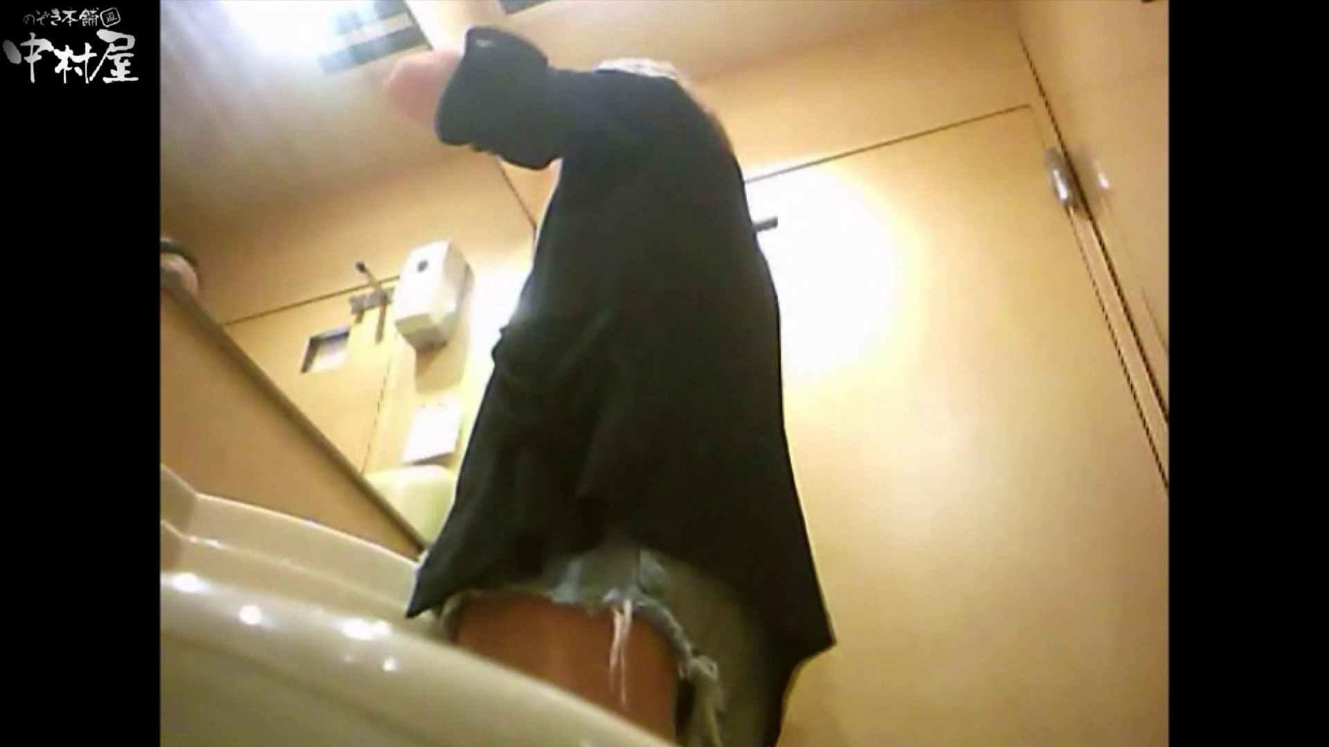ガチ盗撮!突撃!女子化粧室の真実~セカンドシーズン~vo,01 お姉さんのエロ動画  89PIX 40