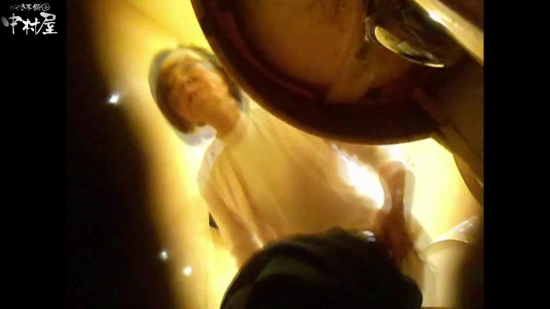 ガチ盗撮!突撃!女子化粧室の真実~セカンドシーズン~vo,01 お姉さんのエロ動画 | 盗撮シリーズ  89PIX 51