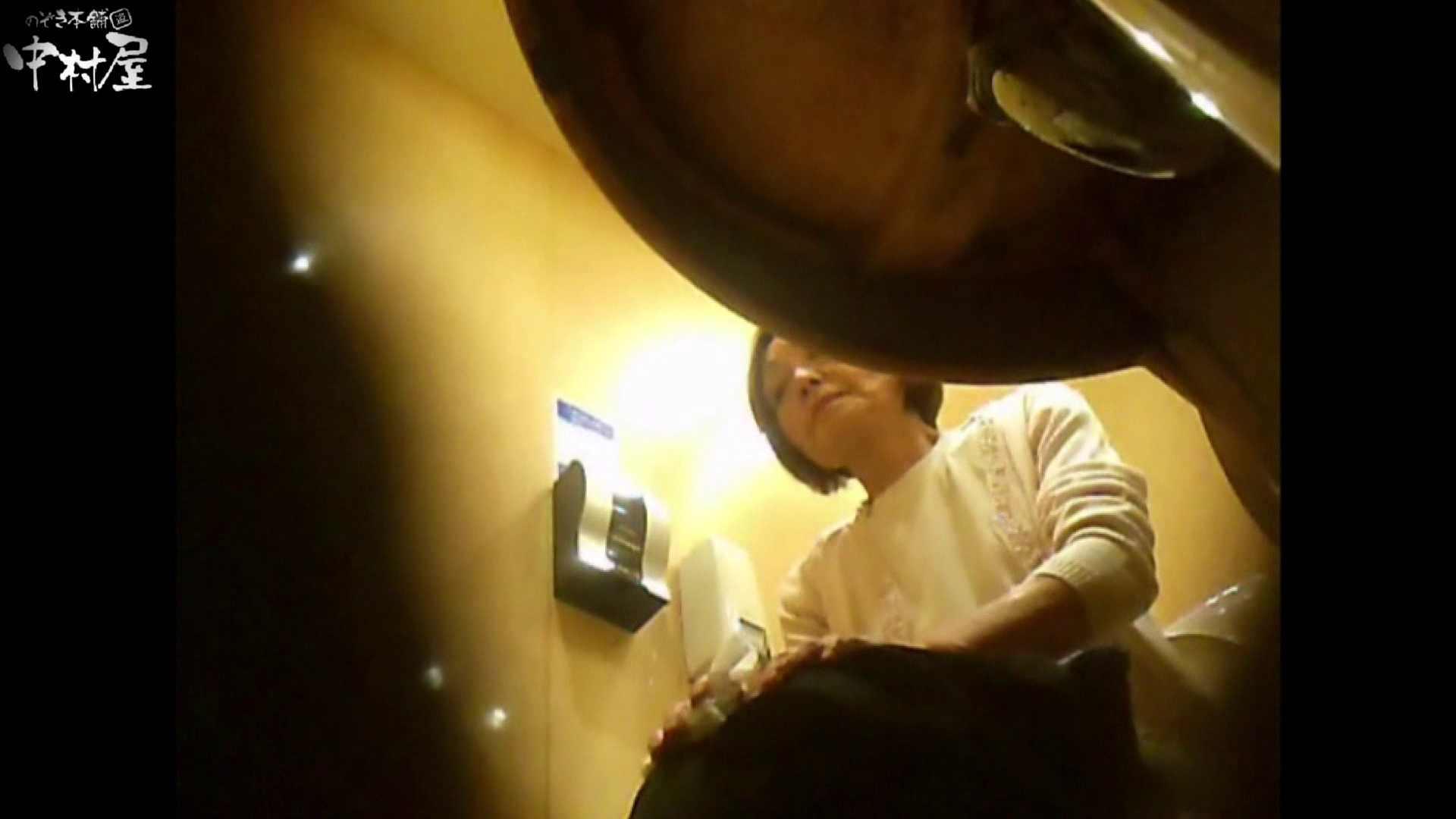 ガチ盗撮!突撃!女子化粧室の真実~セカンドシーズン~vo,01 お姉さんのエロ動画 | 盗撮シリーズ  89PIX 55