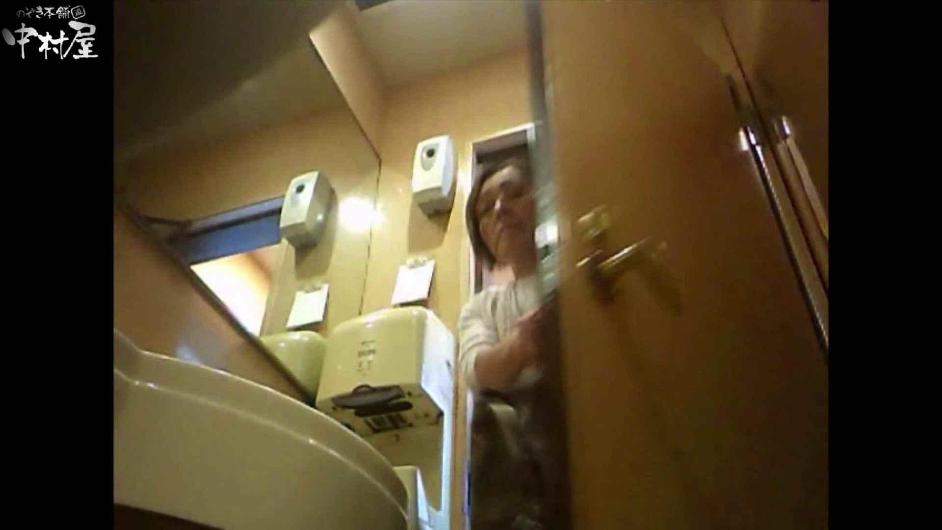 ガチ盗撮!突撃!女子化粧室の真実~セカンドシーズン~vo,01 お姉さんのエロ動画  89PIX 60