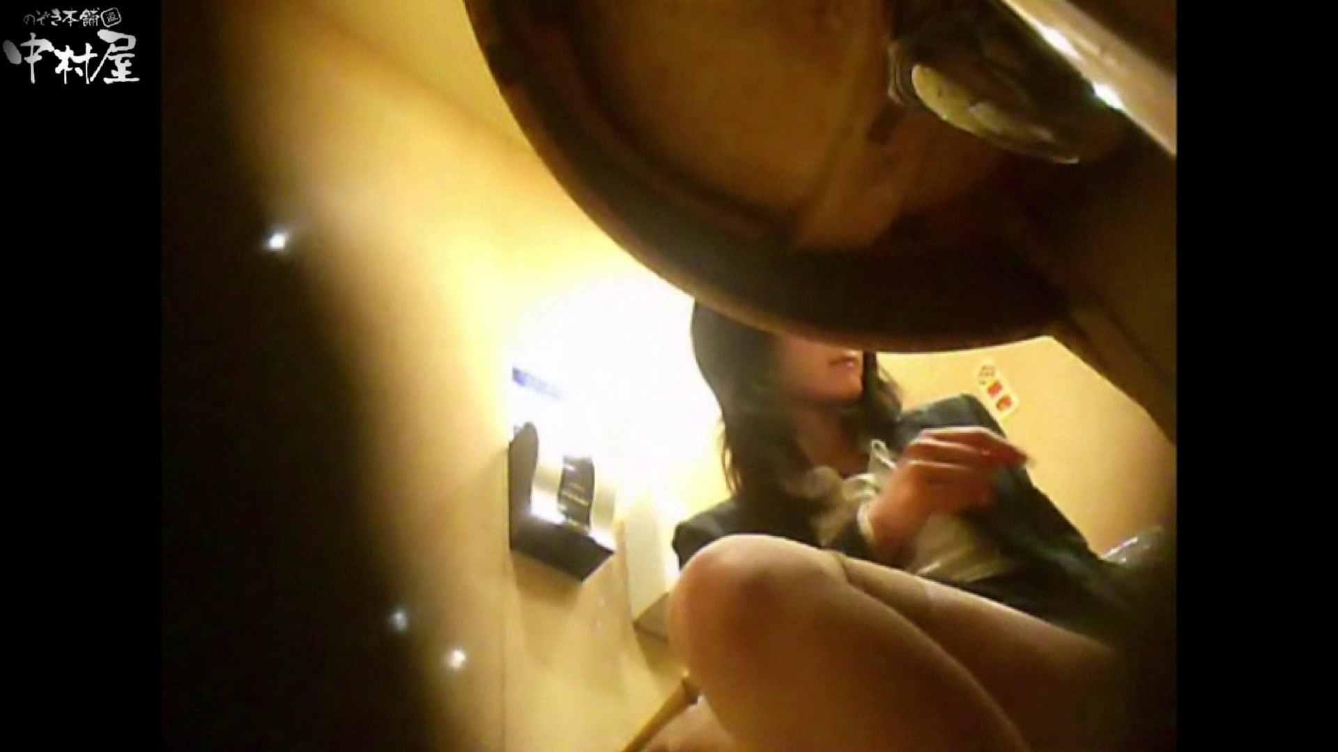 ガチ盗撮!突撃!女子化粧室の真実~セカンドシーズン~vo,01 お姉さんのエロ動画 | 盗撮シリーズ  89PIX 87