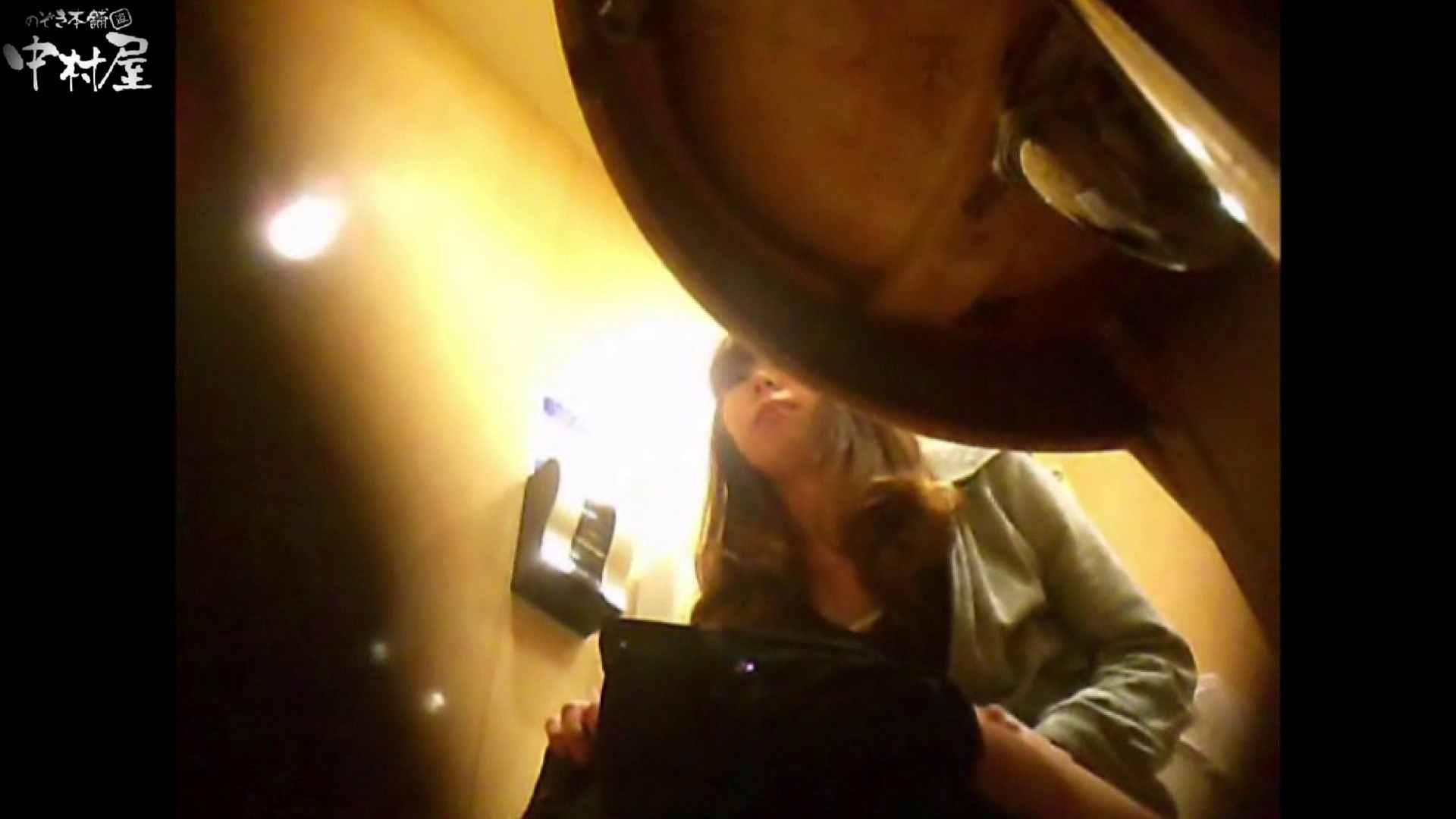 突撃!女子化粧室の真実vol.41 後編 お姉さんのエロ動画  94PIX 68