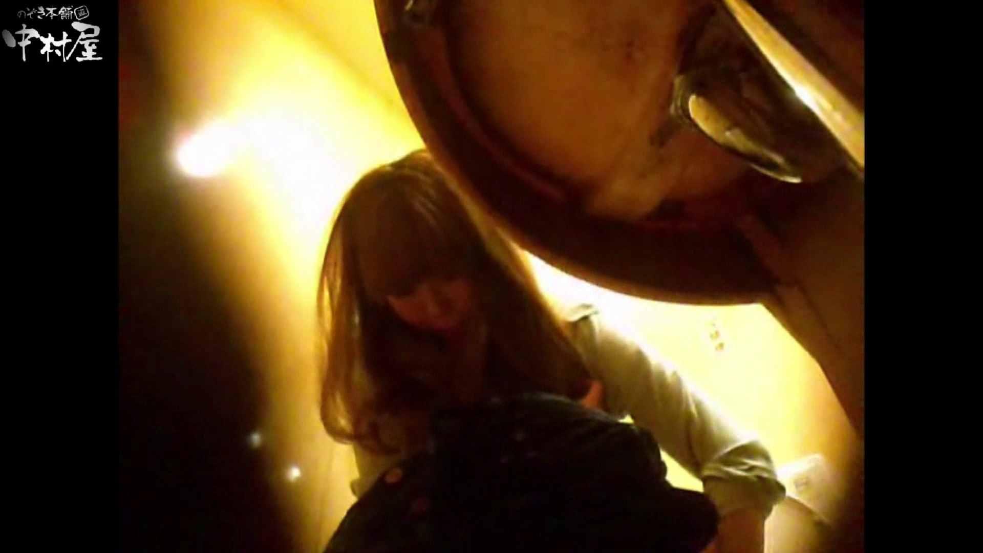 突撃!女子化粧室の真実vol.41 後編 お姉さんのエロ動画  94PIX 72