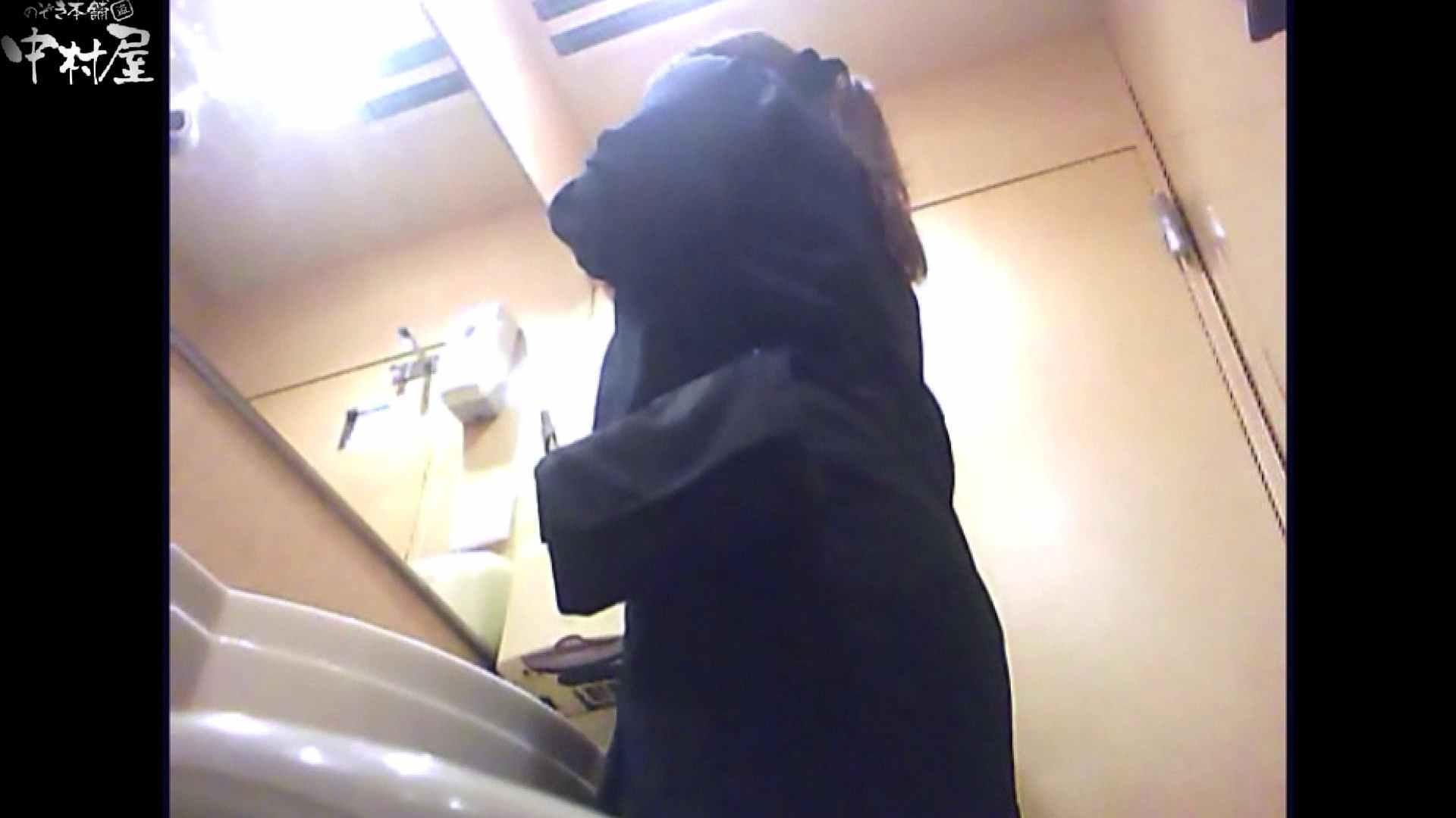 ガチ盗撮!突撃!女子化粧室の真実~セカンドシーズン~vo.03 盗撮シリーズ | お姉さんのエロ動画  112PIX 15