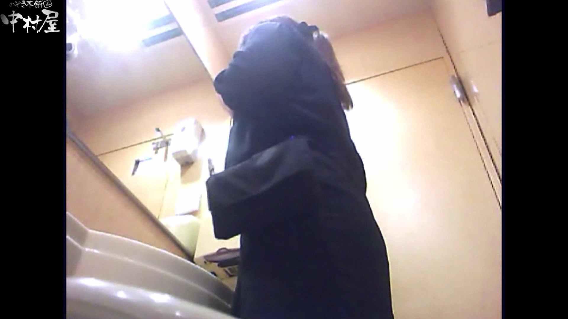 ガチ盗撮!突撃!女子化粧室の真実~セカンドシーズン~vo.03 盗撮シリーズ  112PIX 16