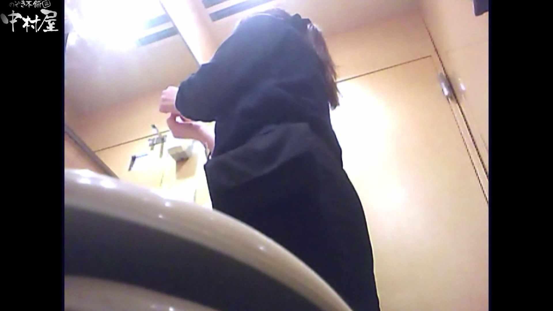 ガチ盗撮!突撃!女子化粧室の真実~セカンドシーズン~vo.03 盗撮シリーズ  112PIX 26