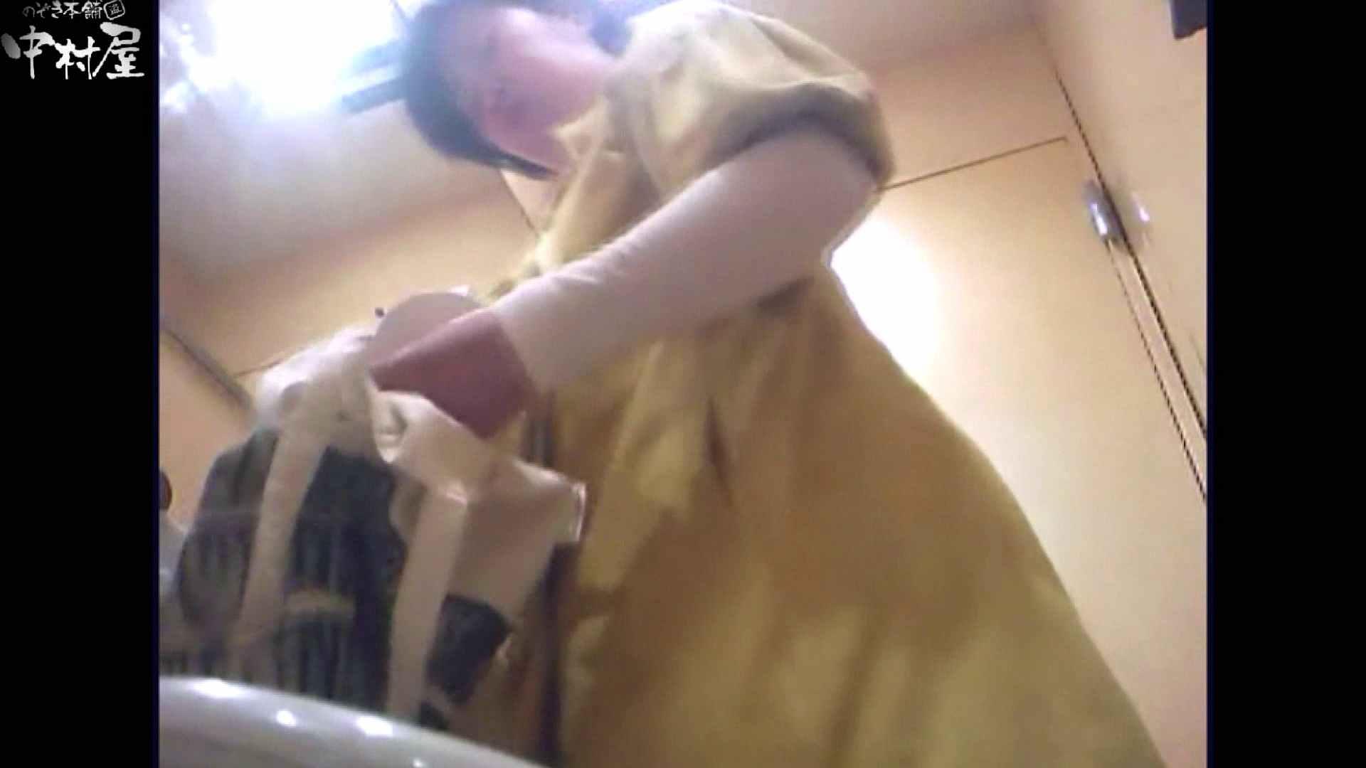 ガチ盗撮!突撃!女子化粧室の真実~セカンドシーズン~vo.03 盗撮シリーズ | お姉さんのエロ動画  112PIX 43
