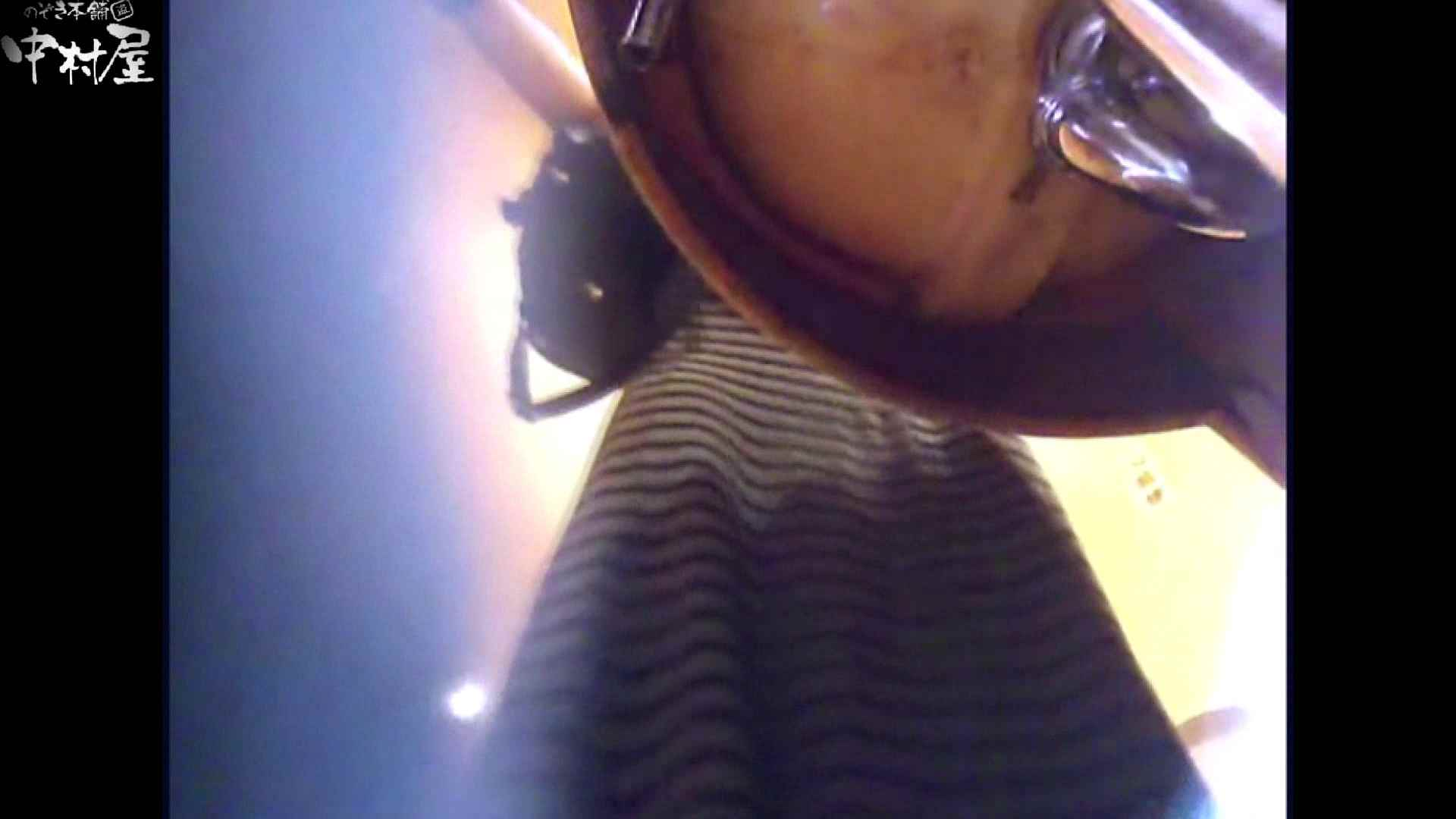 突撃!女子化粧室の真実vol.43後編 盗撮シリーズ   お姉さんのエロ動画  104PIX 9