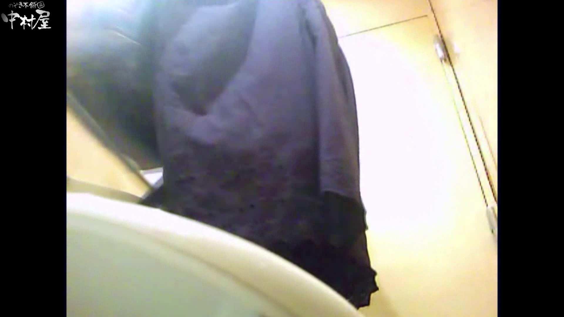 突撃!女子化粧室の真実vol.44前編 熟女のエロ動画  111PIX 40