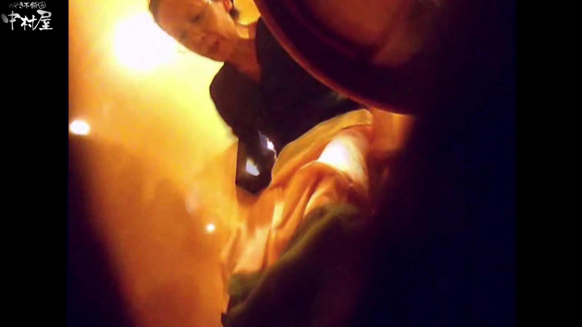 突撃!女子化粧室の真実vol.44前編 熟女のエロ動画   盗撮シリーズ  111PIX 103