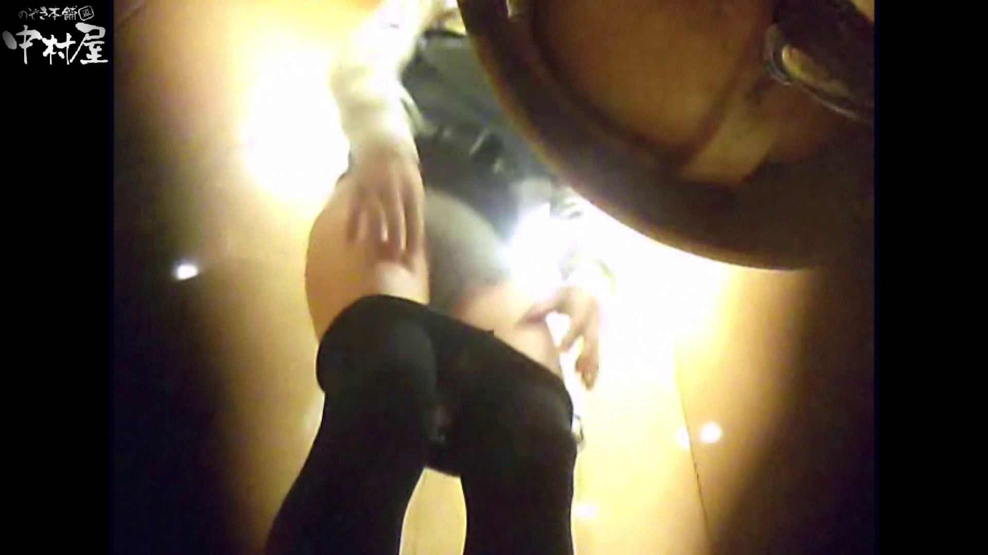 突撃!女子化粧室の真実vol.46 後編 熟女のエロ動画 | 盗撮シリーズ  95PIX 7
