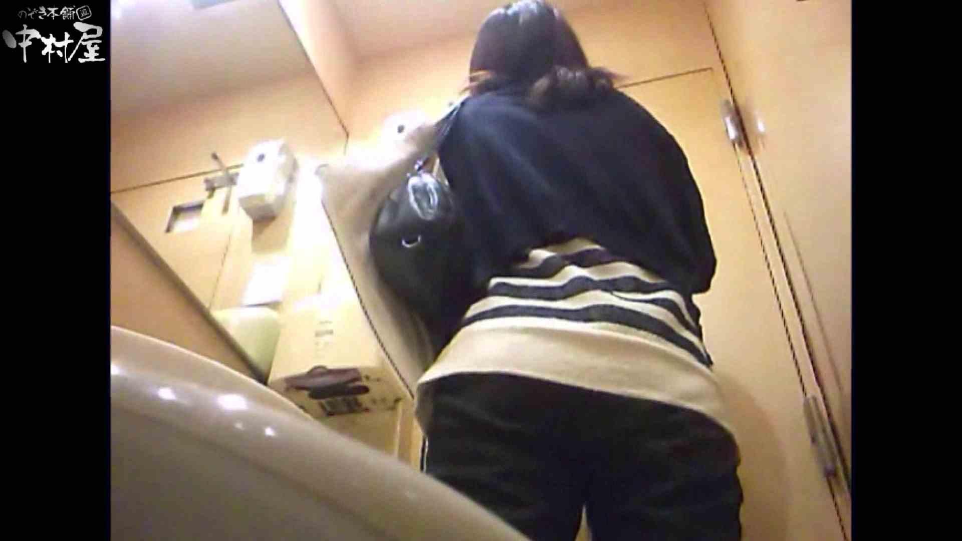突撃!女子化粧室の真実vol.46 後編 熟女のエロ動画 | 盗撮シリーズ  95PIX 53