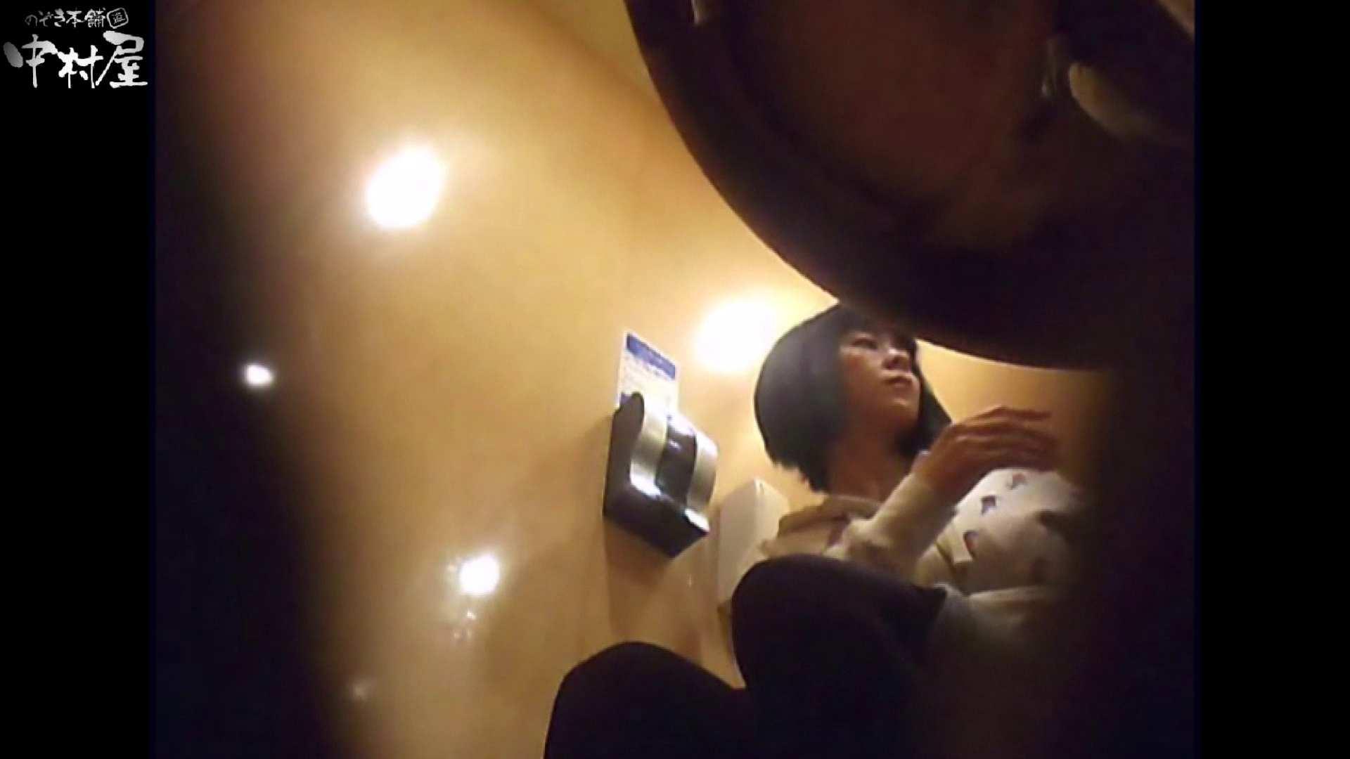 突撃!女子化粧室の真実vol.46 後編 熟女のエロ動画 | 盗撮シリーズ  95PIX 95