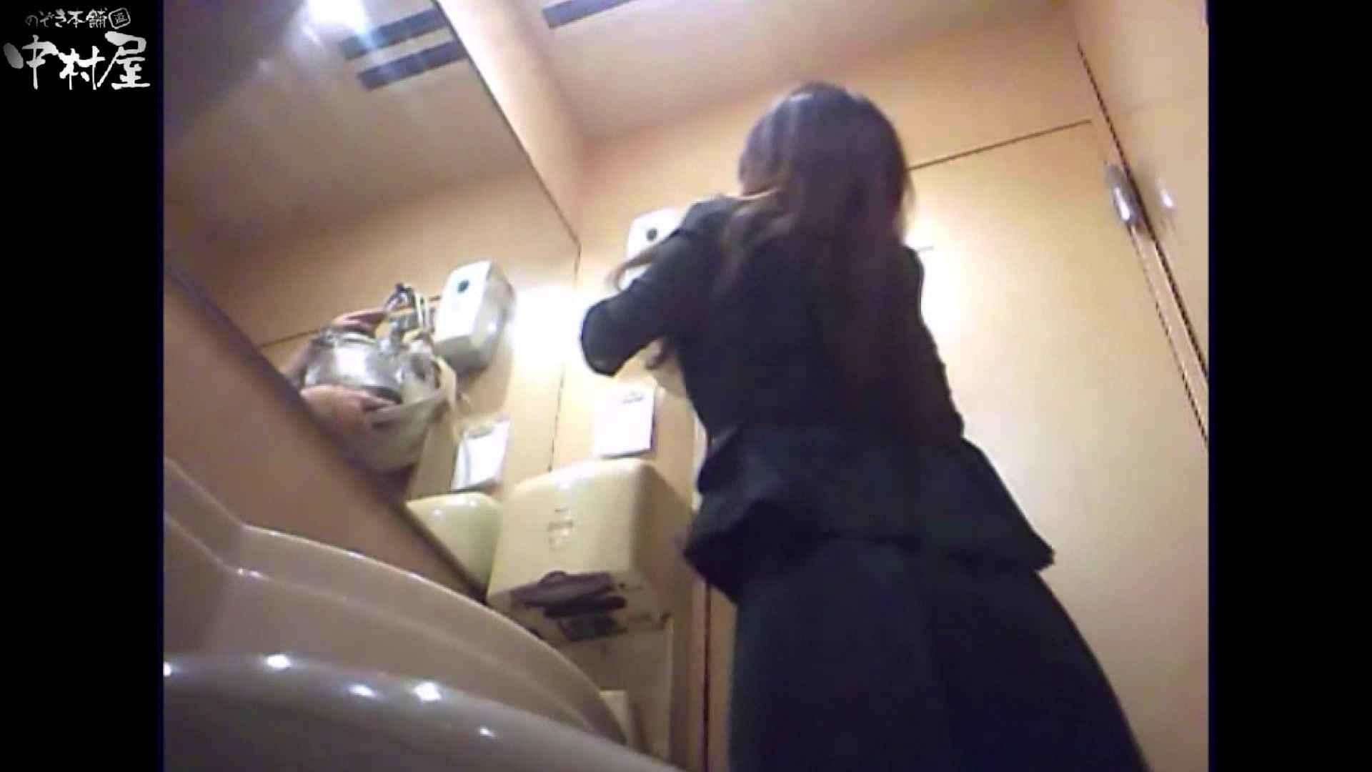 巨乳おまんこ:突撃!女子化粧室の真実vol.47 後編:のぞき本舗 中村屋