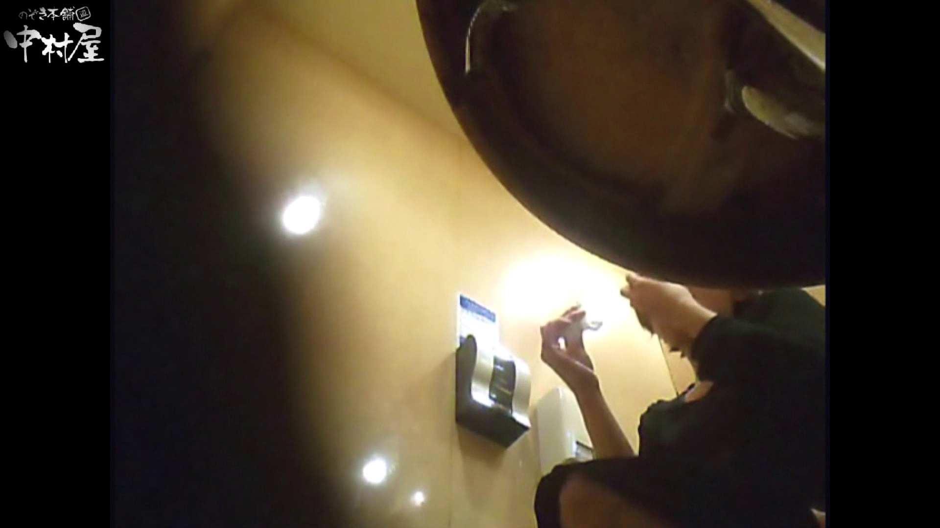 突撃!女子化粧室の真実vol.52 後編 盗撮シリーズ   お姉さんのエロ動画  100PIX 25