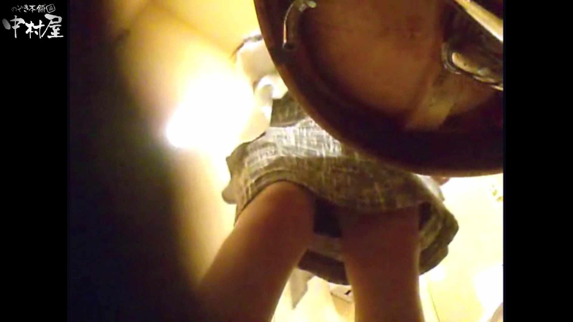 突撃!女子化粧室の真実vol.52 後編 盗撮シリーズ   お姉さんのエロ動画  100PIX 89