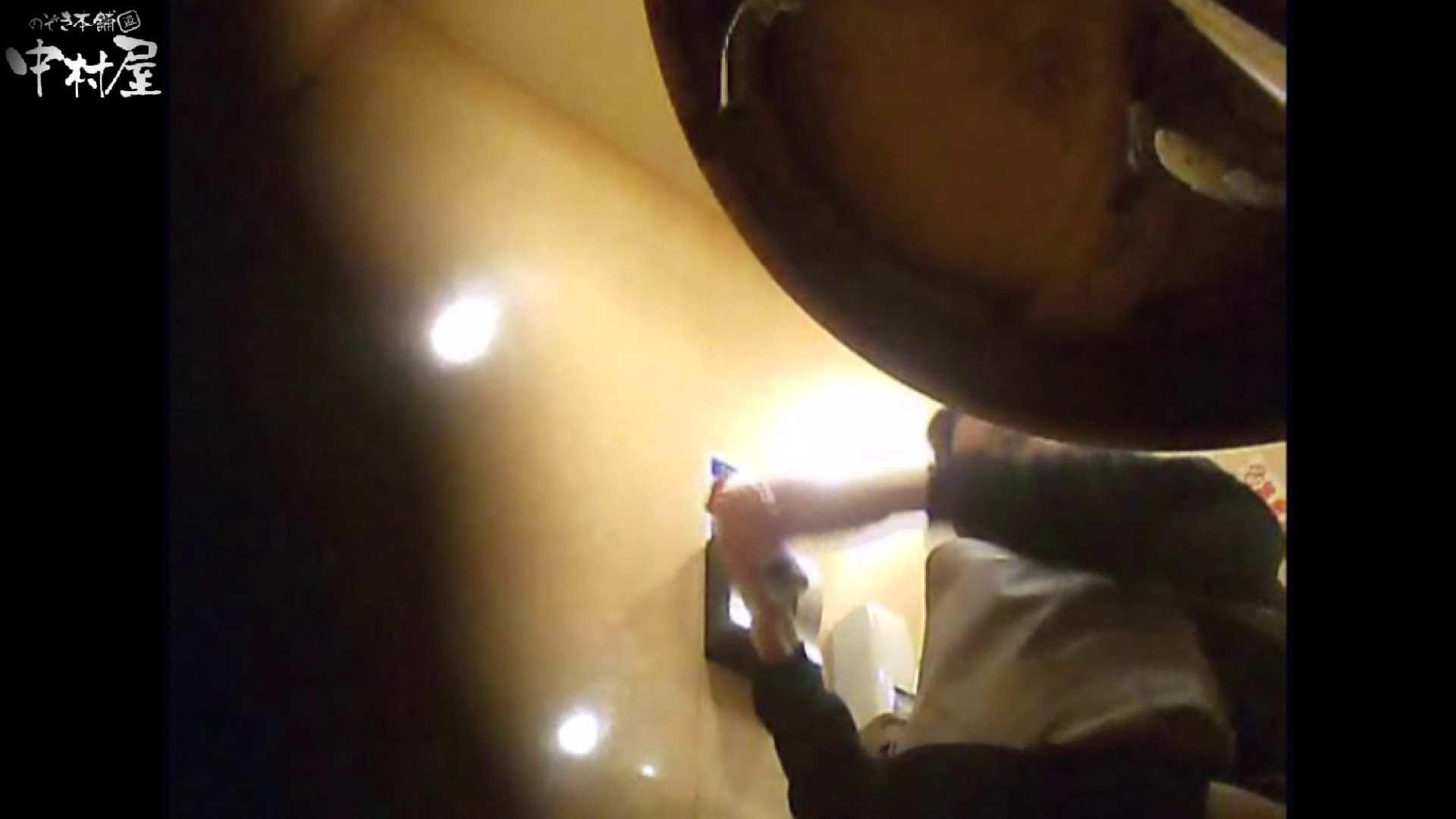 ガチ盗撮!突撃!女子化粧室の真実~セカンドシーズン~vo,13 盗撮シリーズ | 熟女のエロ動画  89PIX 45