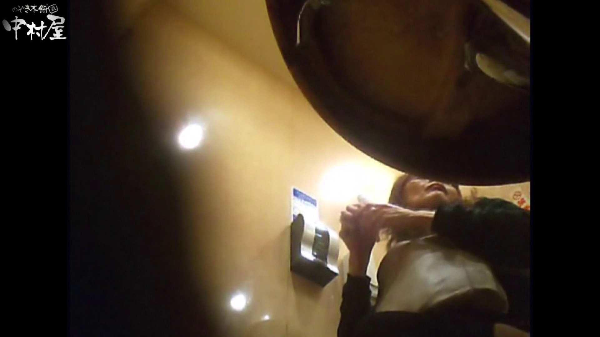 ガチ盗撮!突撃!女子化粧室の真実~セカンドシーズン~vo,13 盗撮シリーズ | 熟女のエロ動画  89PIX 49